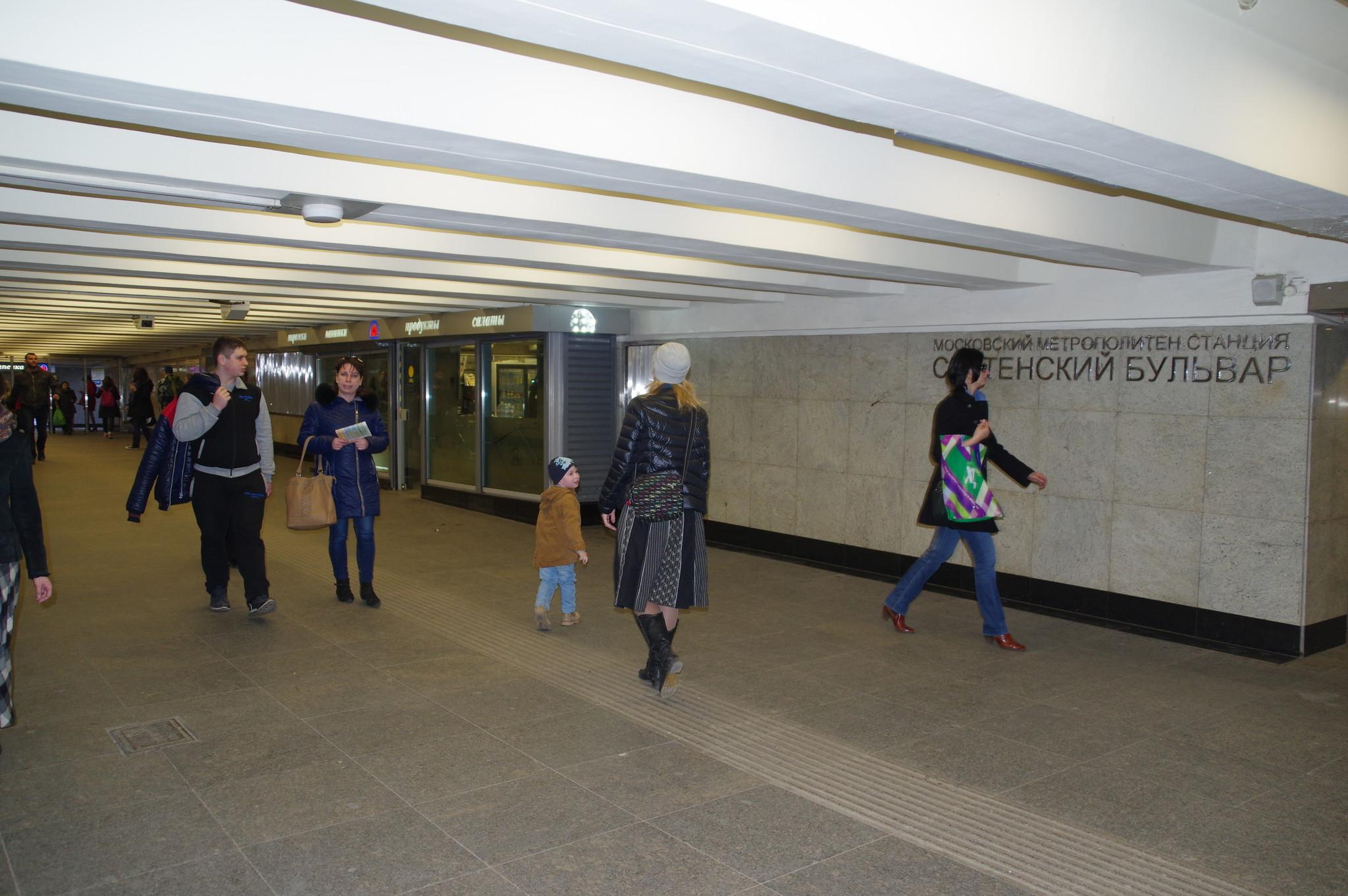 Вход в станцию «Сретенский бульвар»