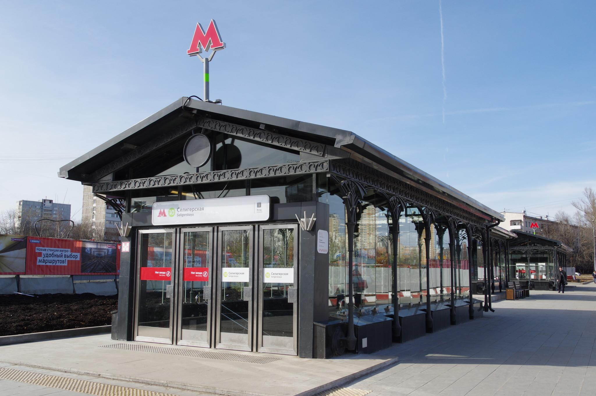Станция «Селигерская» Люблинско-Дмитровской (салатовой) линии Московского метрополитена