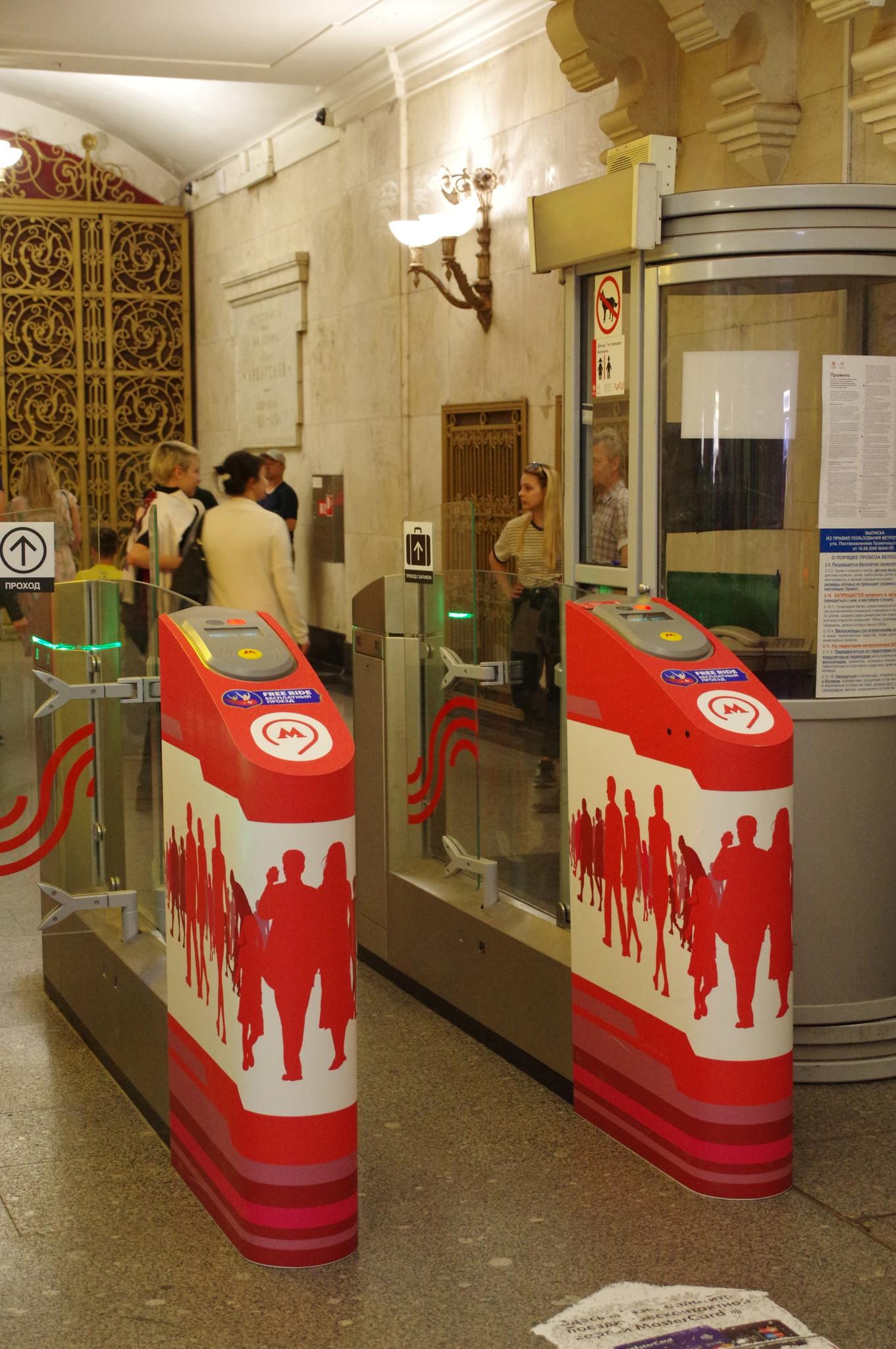 Турникеты на станции «Арбатская», через которые обладатели fan-ID смогут проходить бесплатно