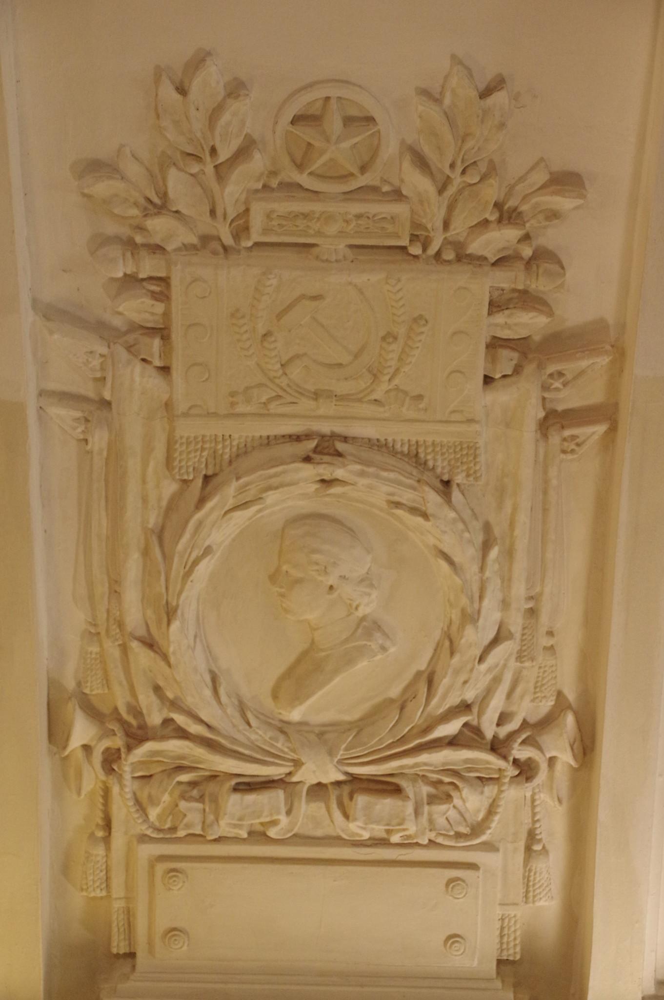 Медальон на пилоне станции «Октябрьская» Кольцевой линии Московского метрополитена