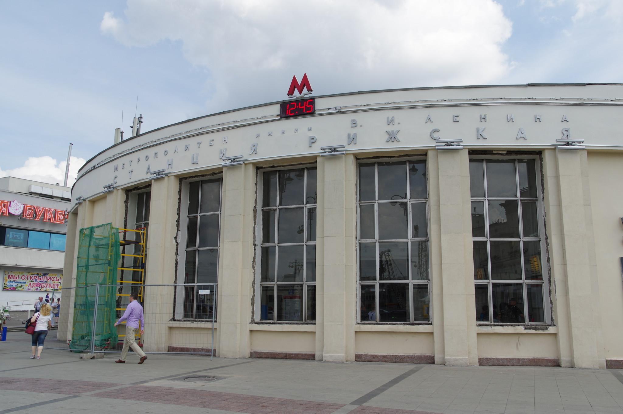 Станция «Рижская» Калужско-Рижской линии Московского метрополитена