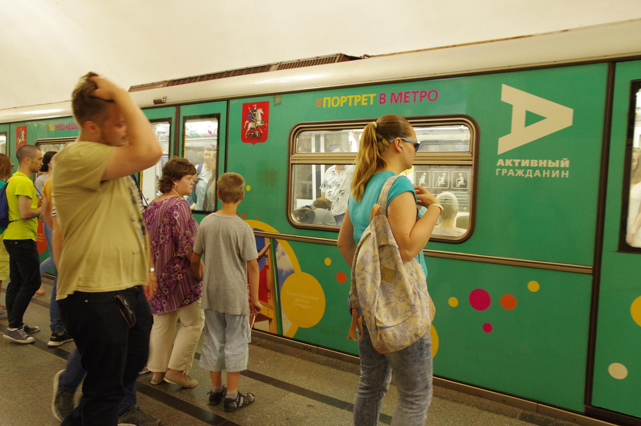 Поезд с портретами участников проекта «Активный гражданин» на станции «Проспект Мира» Кольцевой линии Московского метрополитена