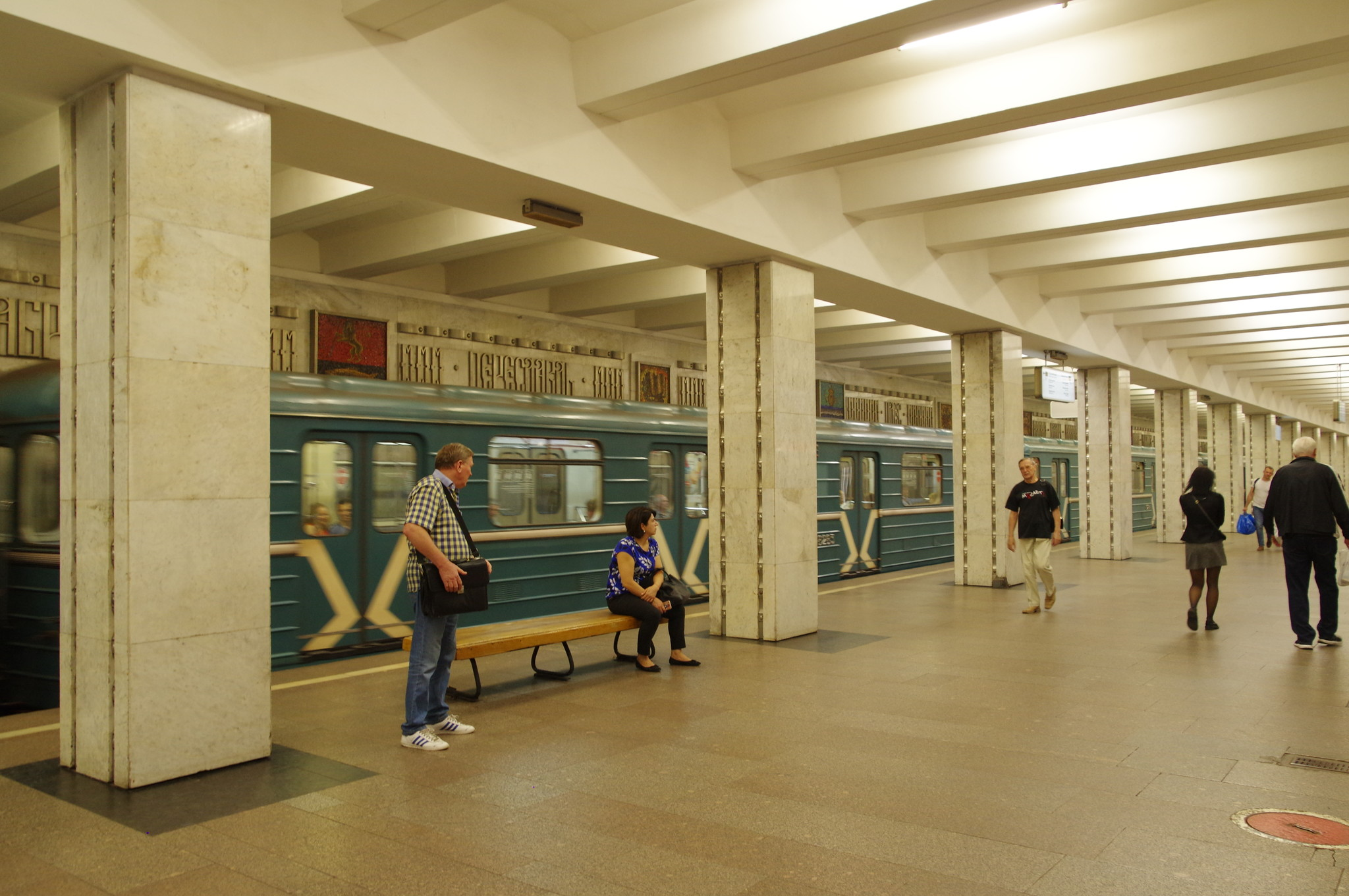 «Свиблово» - станция Московского метрополитена на Калужско-Рижской линии
