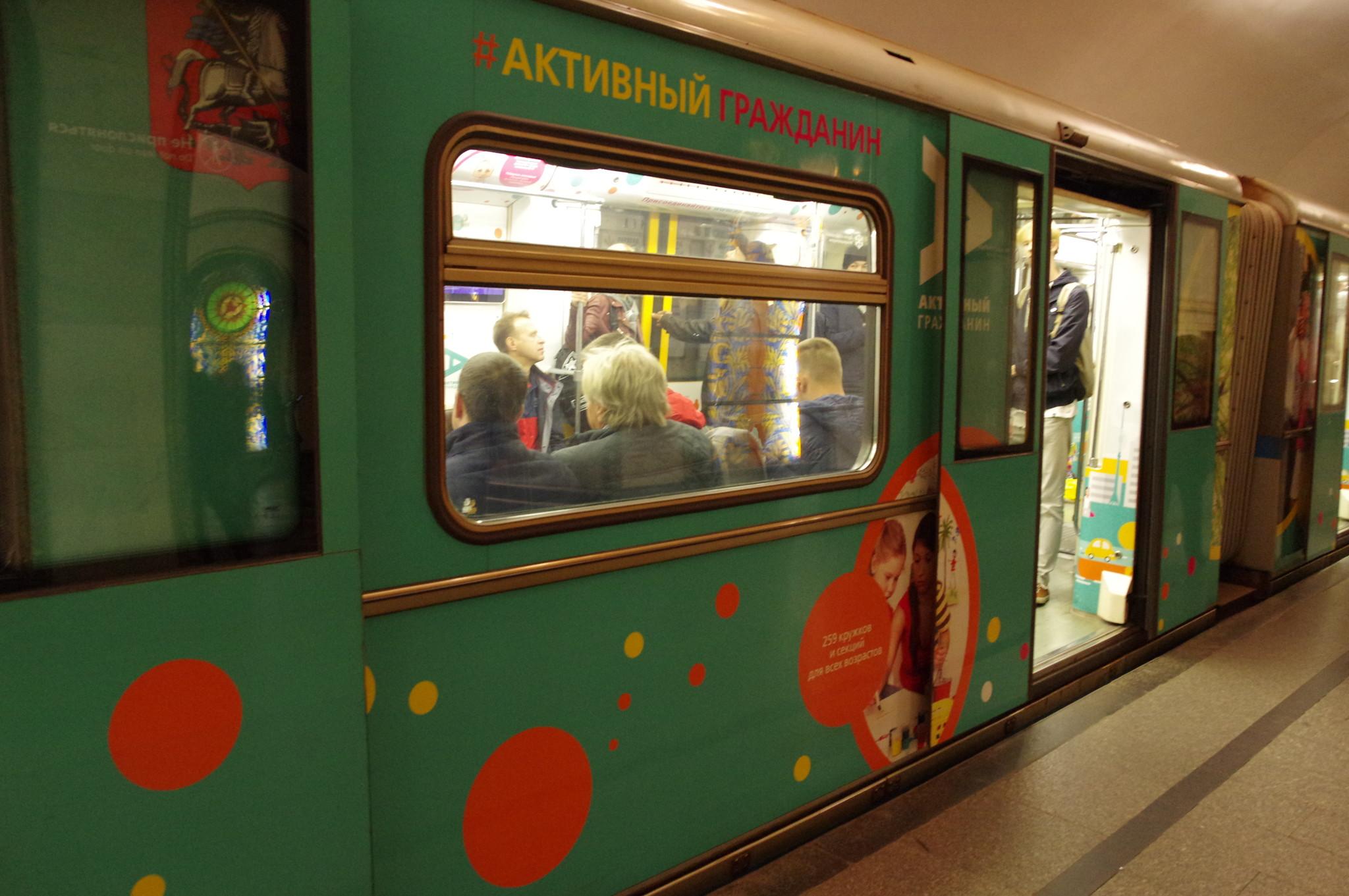 Именной поезд «Портрет в метро»