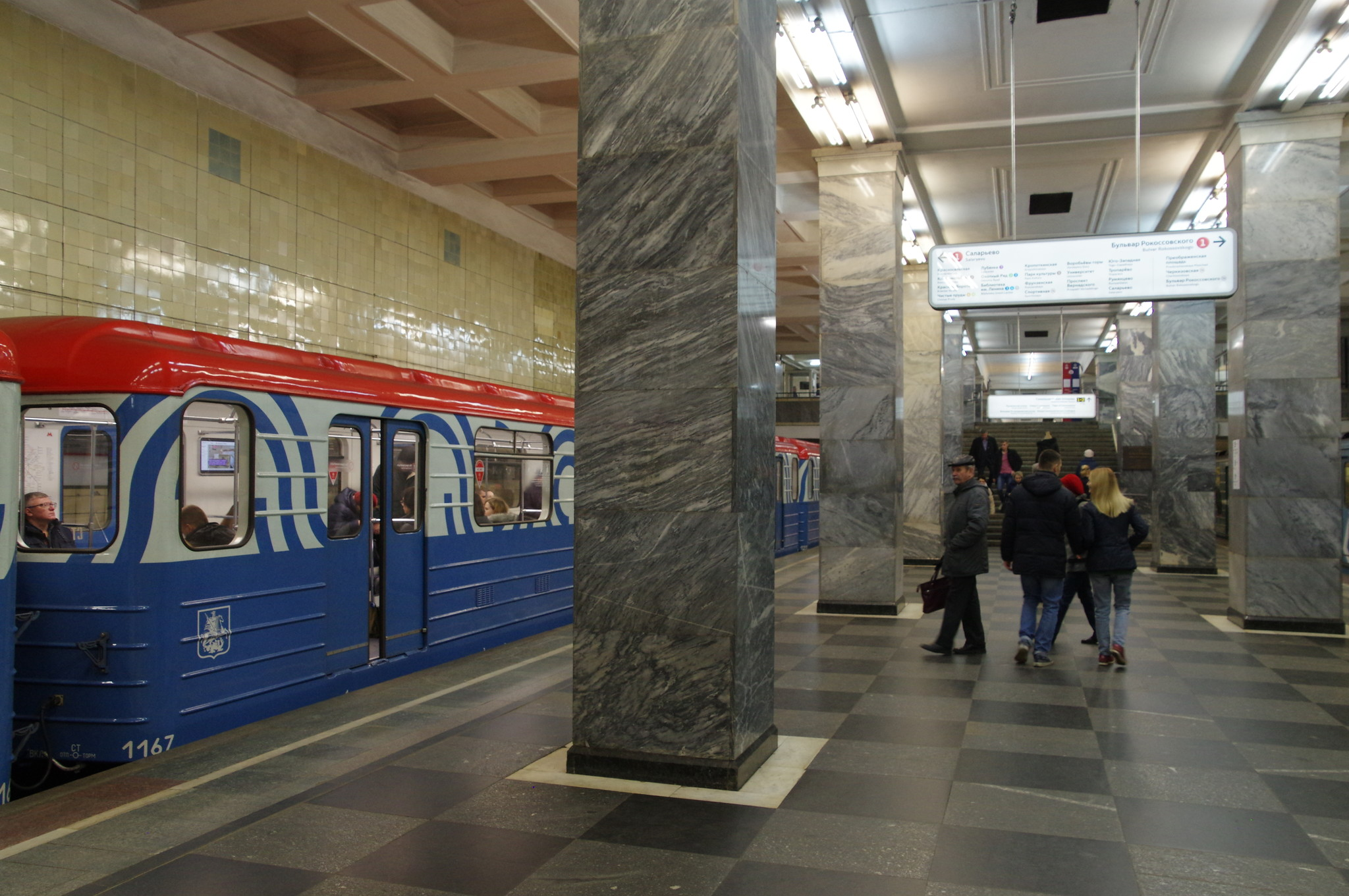 Станция «Сокольники» Сокольнической линии Московского метрополитена