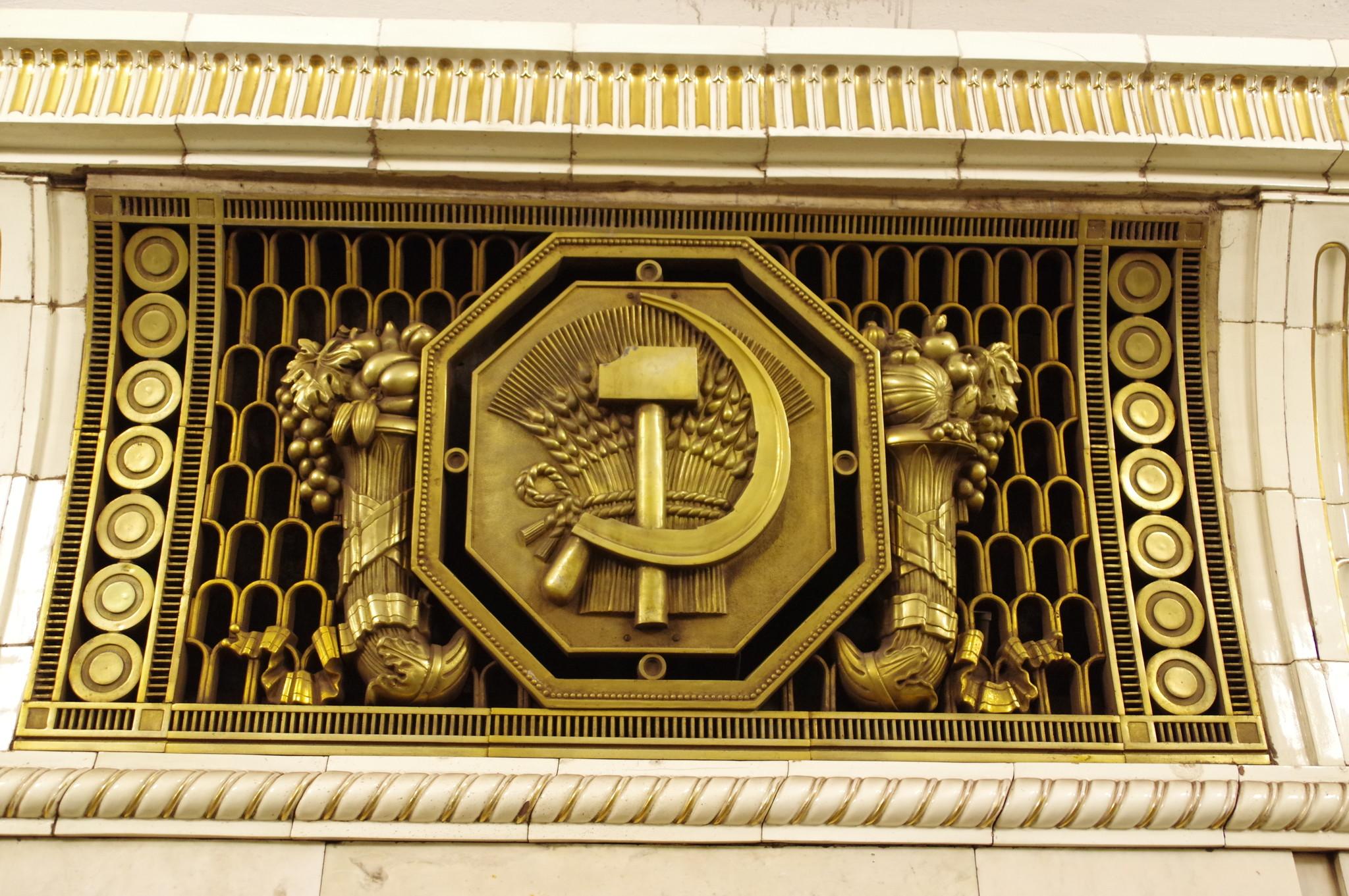 Вентиляционная решётка. Станция «Проспект Мира» Кольцевой линии