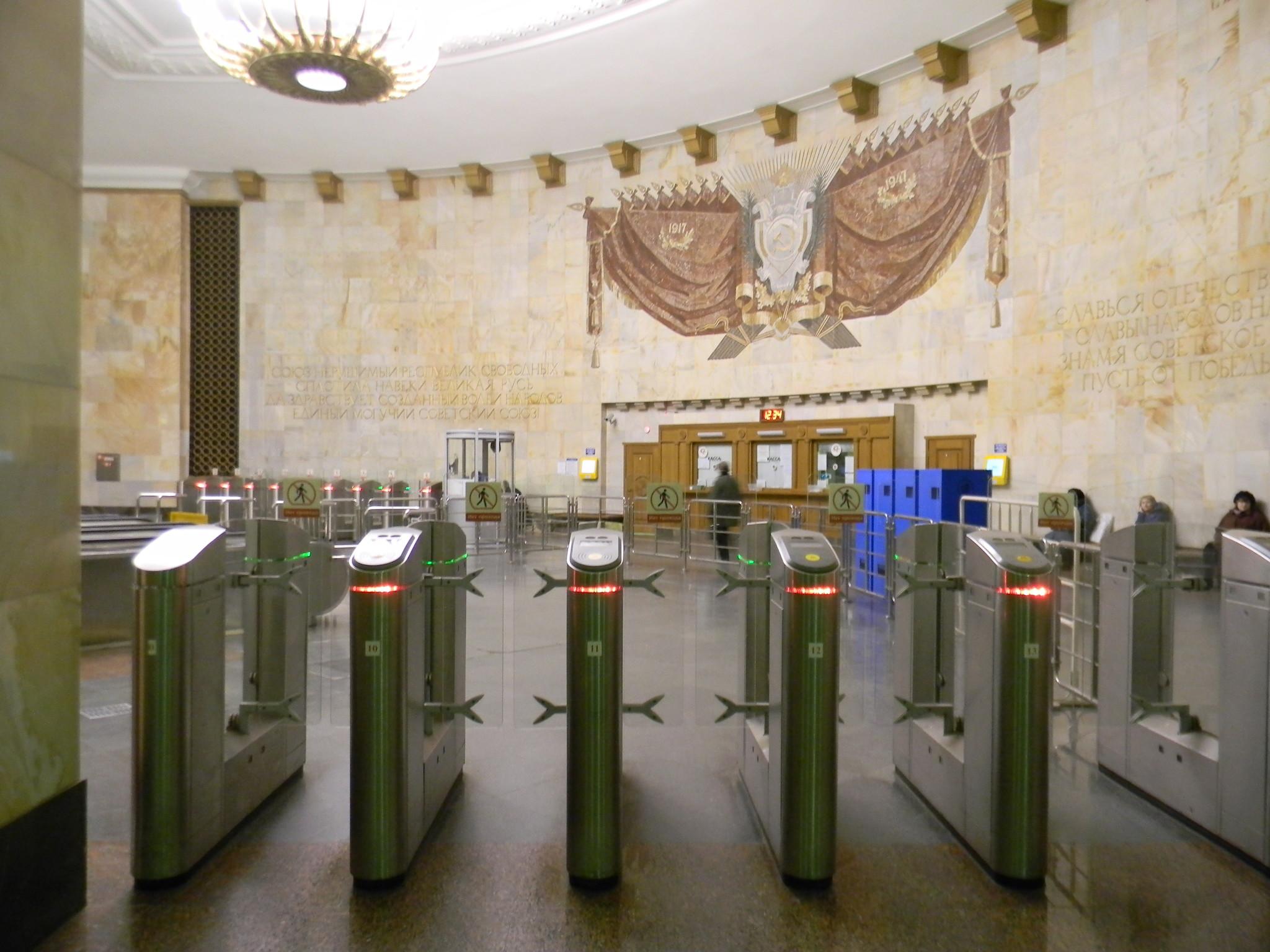 Станция «Площадь Революции» Московского метрополитена