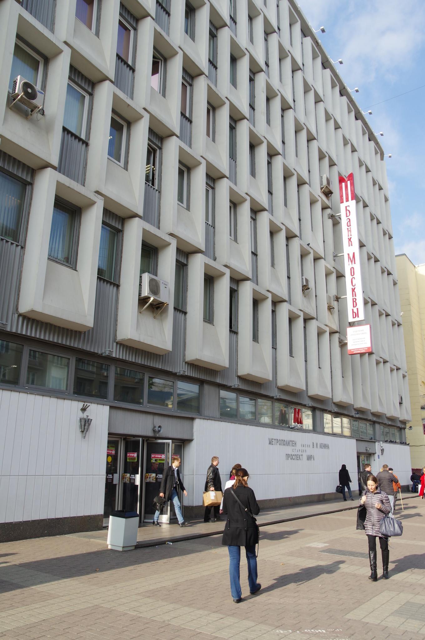 Вход в вестибюль станции «Проспект Мира» Калужско-Рижской линии Московского метрополитена
