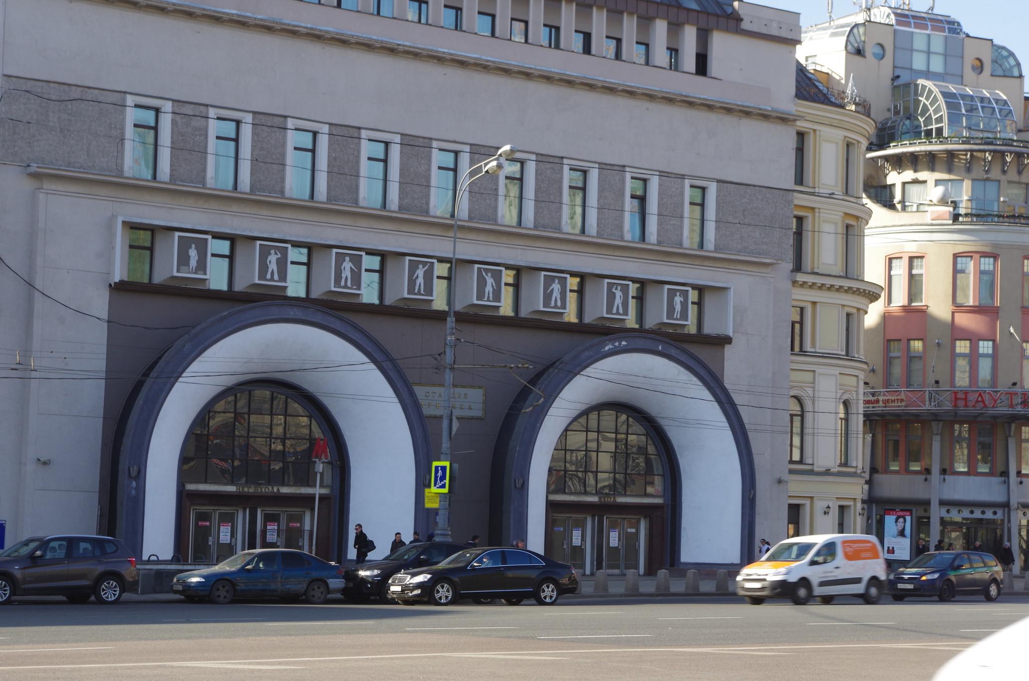 Станция «Лубянка» Сокольнической линии Московского метрополитена