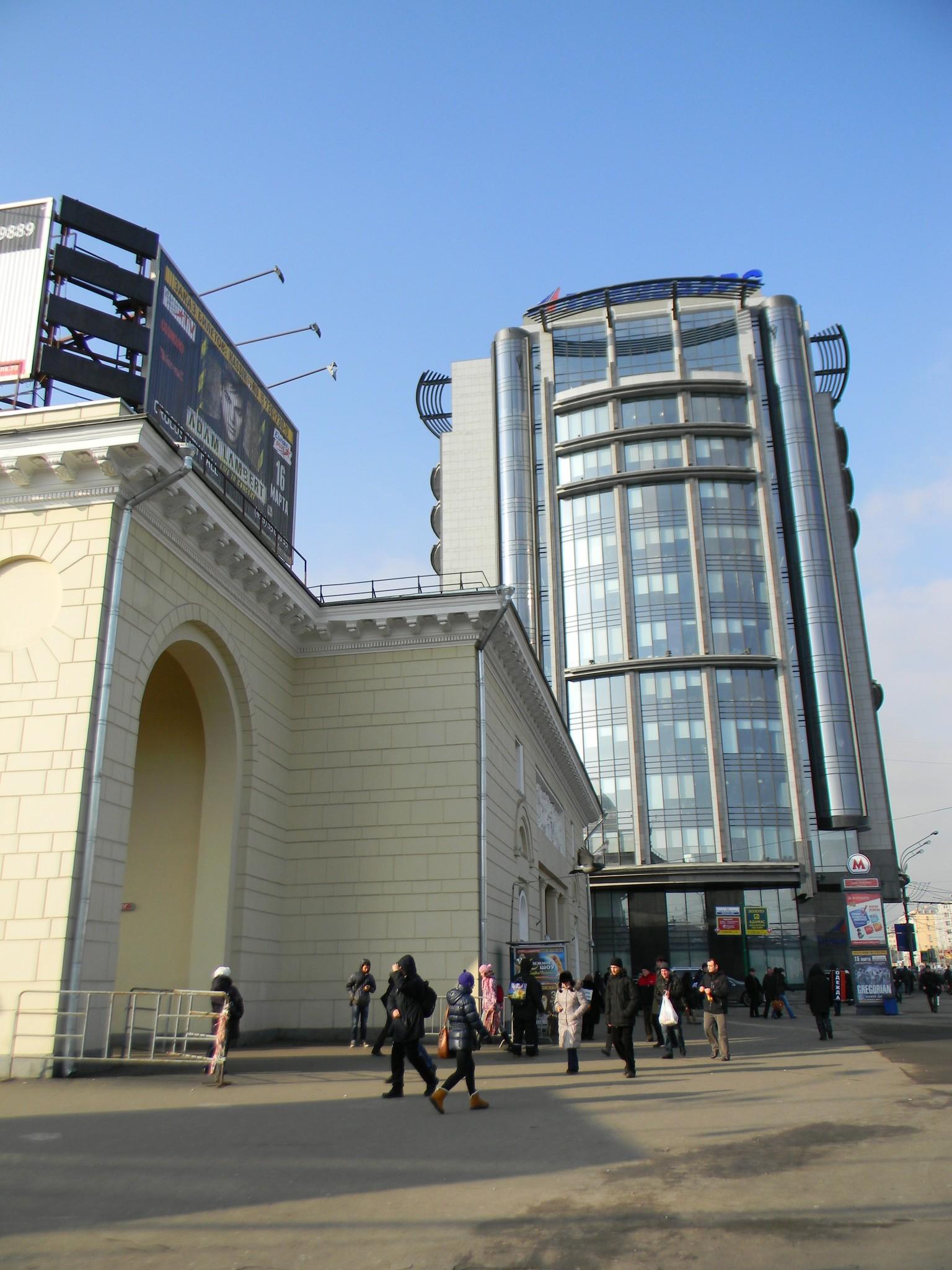 Станция «Парк культуры» Кольцевой линии Московского метрополитена