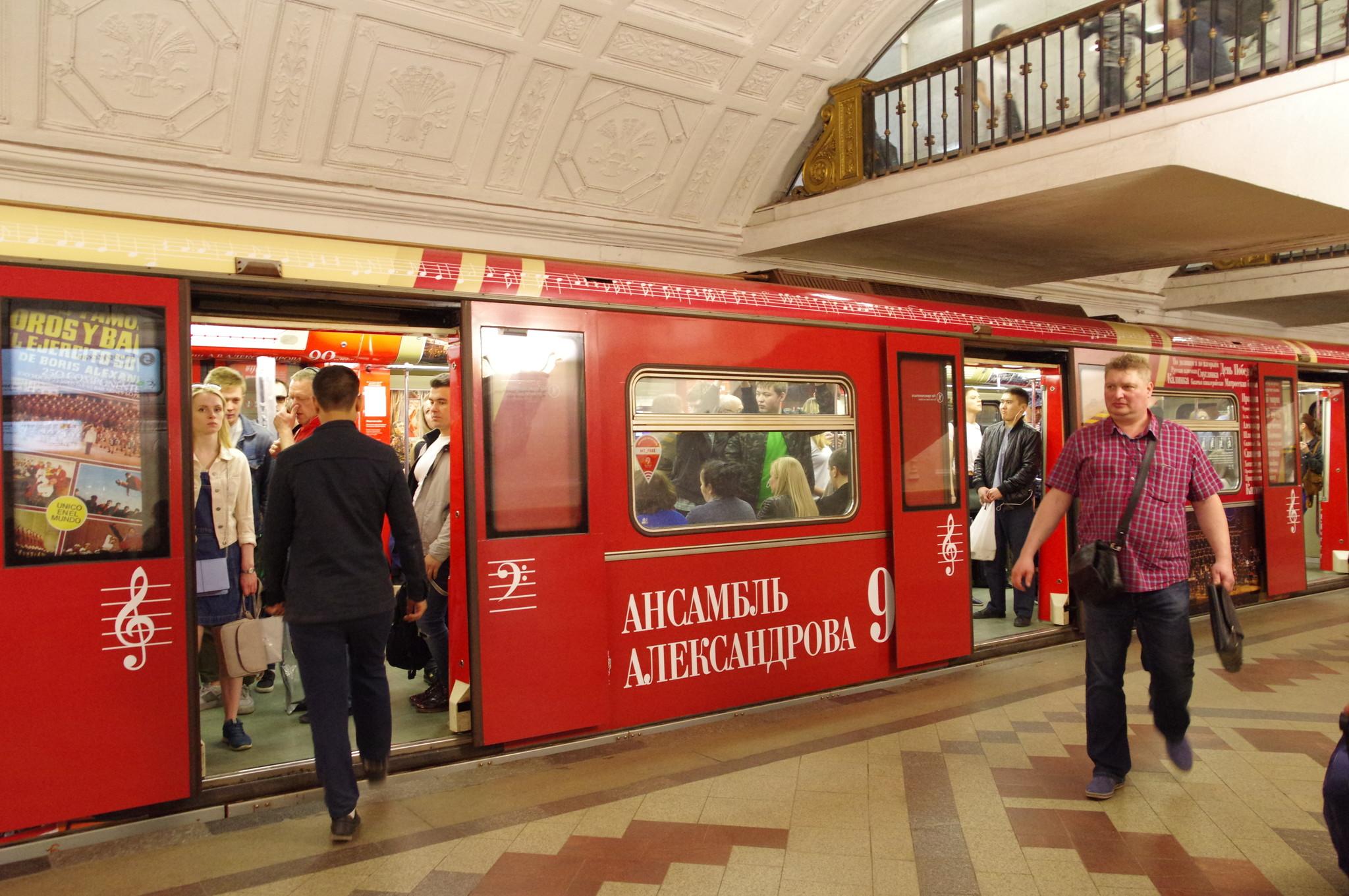 Тематический состав «Александровец» на Кольцевой линии Московского метрополитена