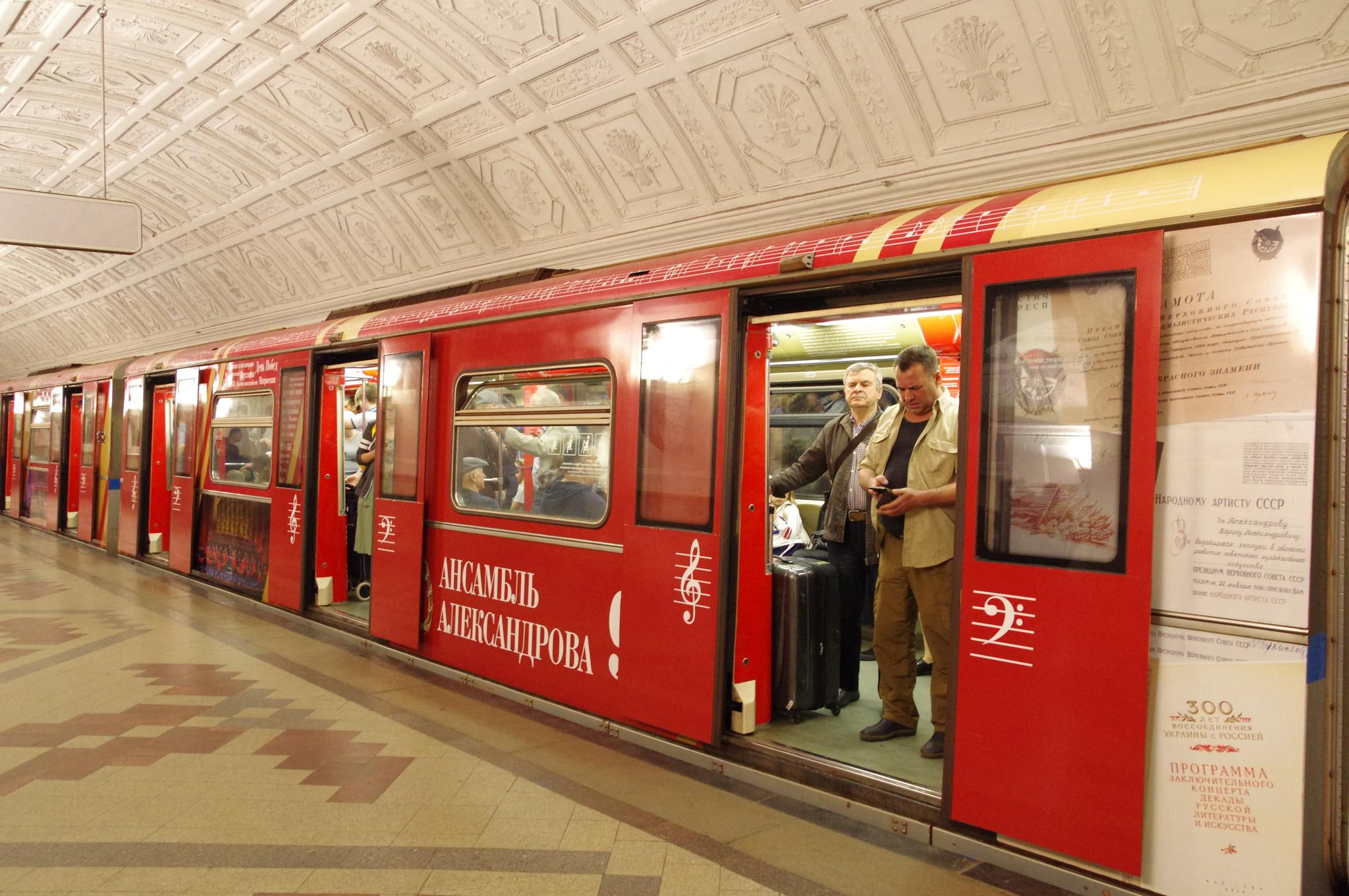 Тематический поезд «Александровец» на Кольцевой линии Московского метрополитена