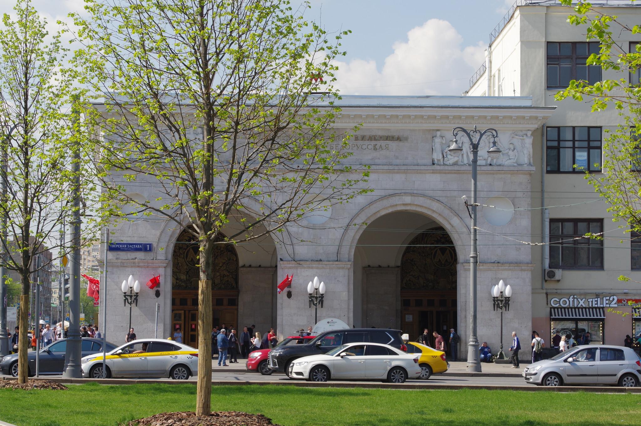 Станция «Белорусская» Кольцевой линии Московского метрополитена