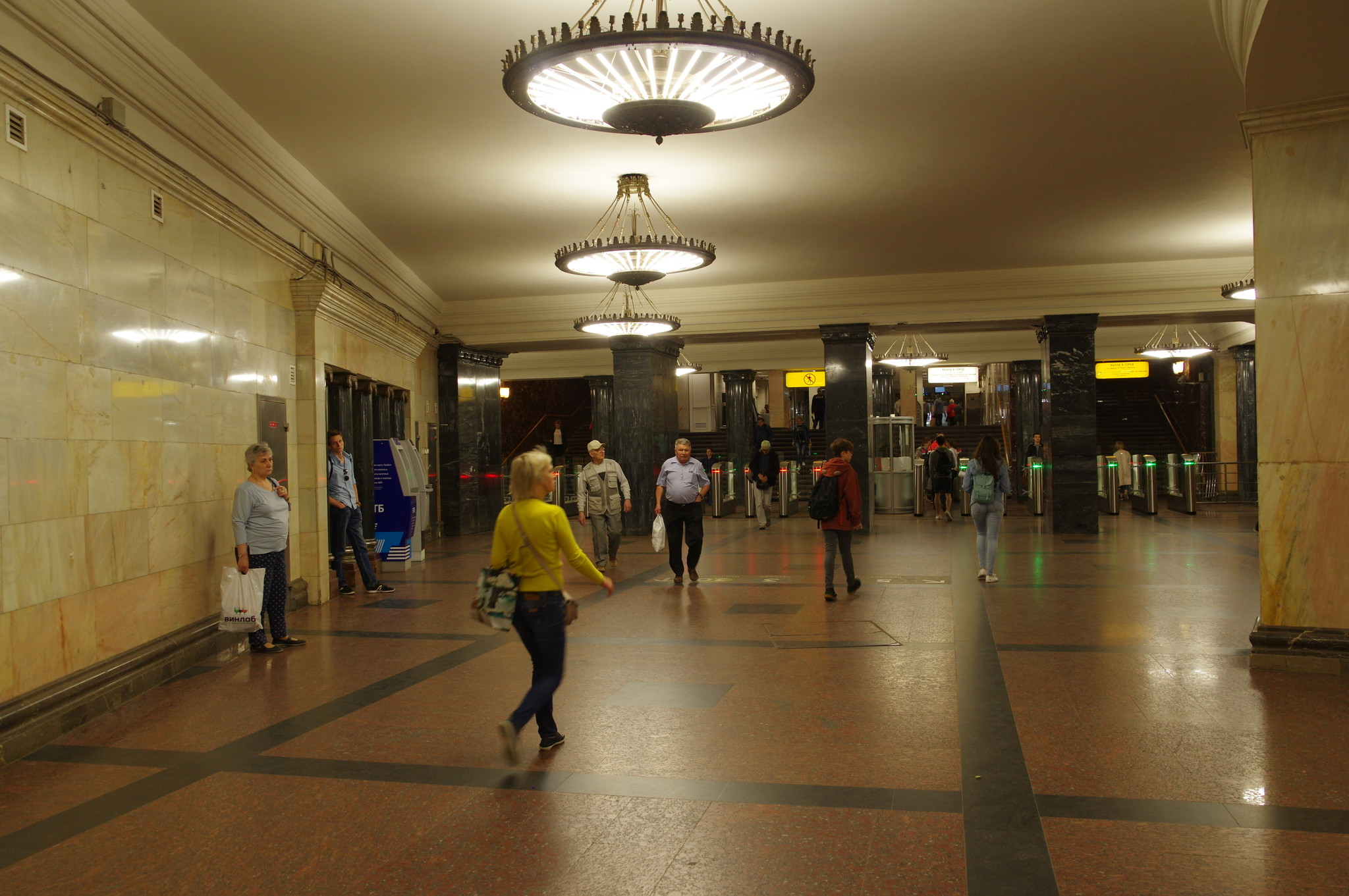 Станция «Курская» Московского метрополитена