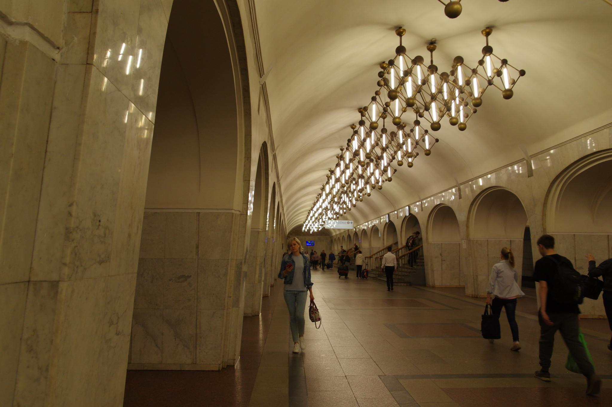 Станция метро «Менделеевская» Серпуховско-Тимирязевской линии Московского метрополитена