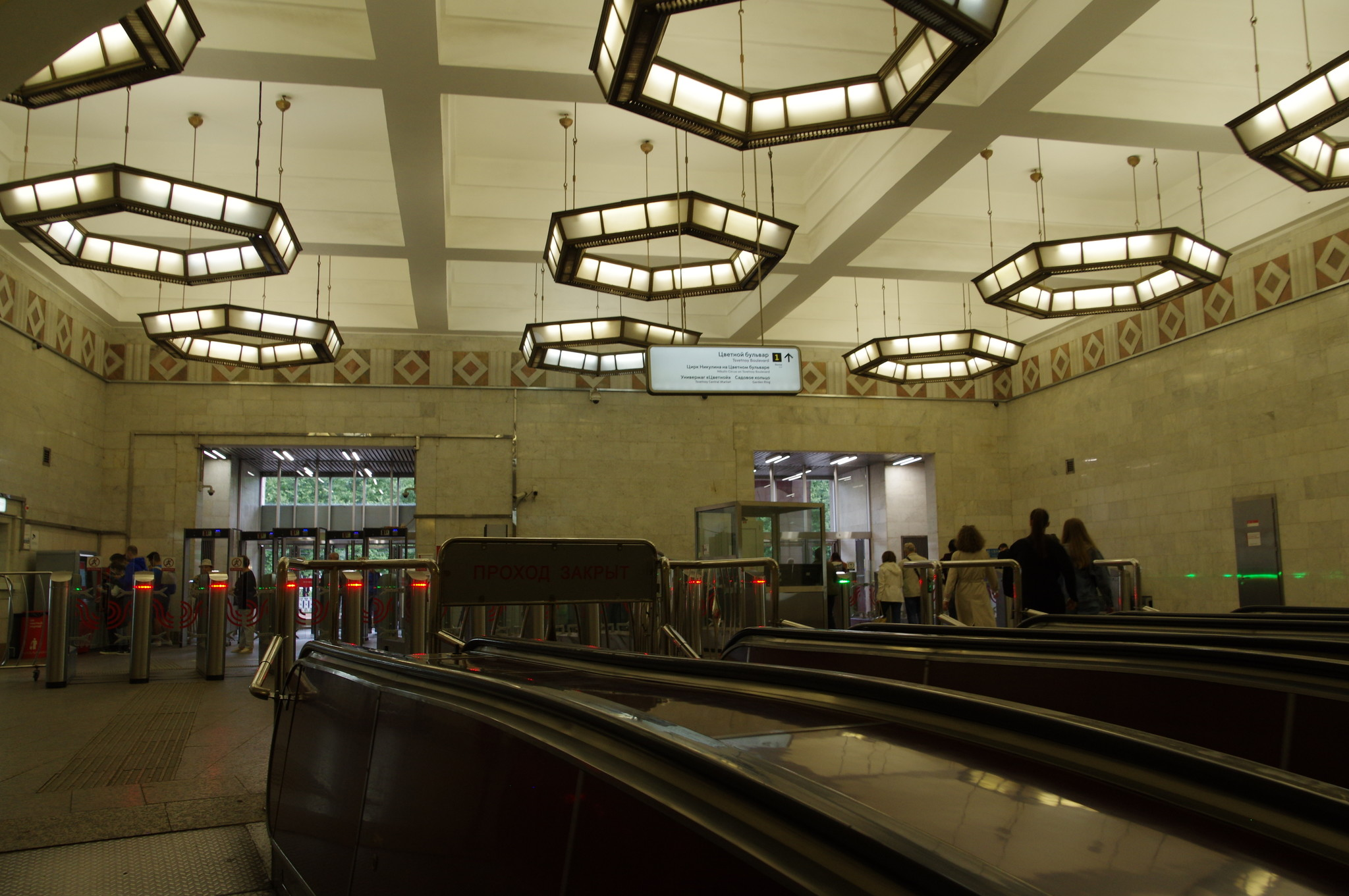 Станция «Цветной бульвар» Серпуховско-Тимирязевской линии Московского метрополитена