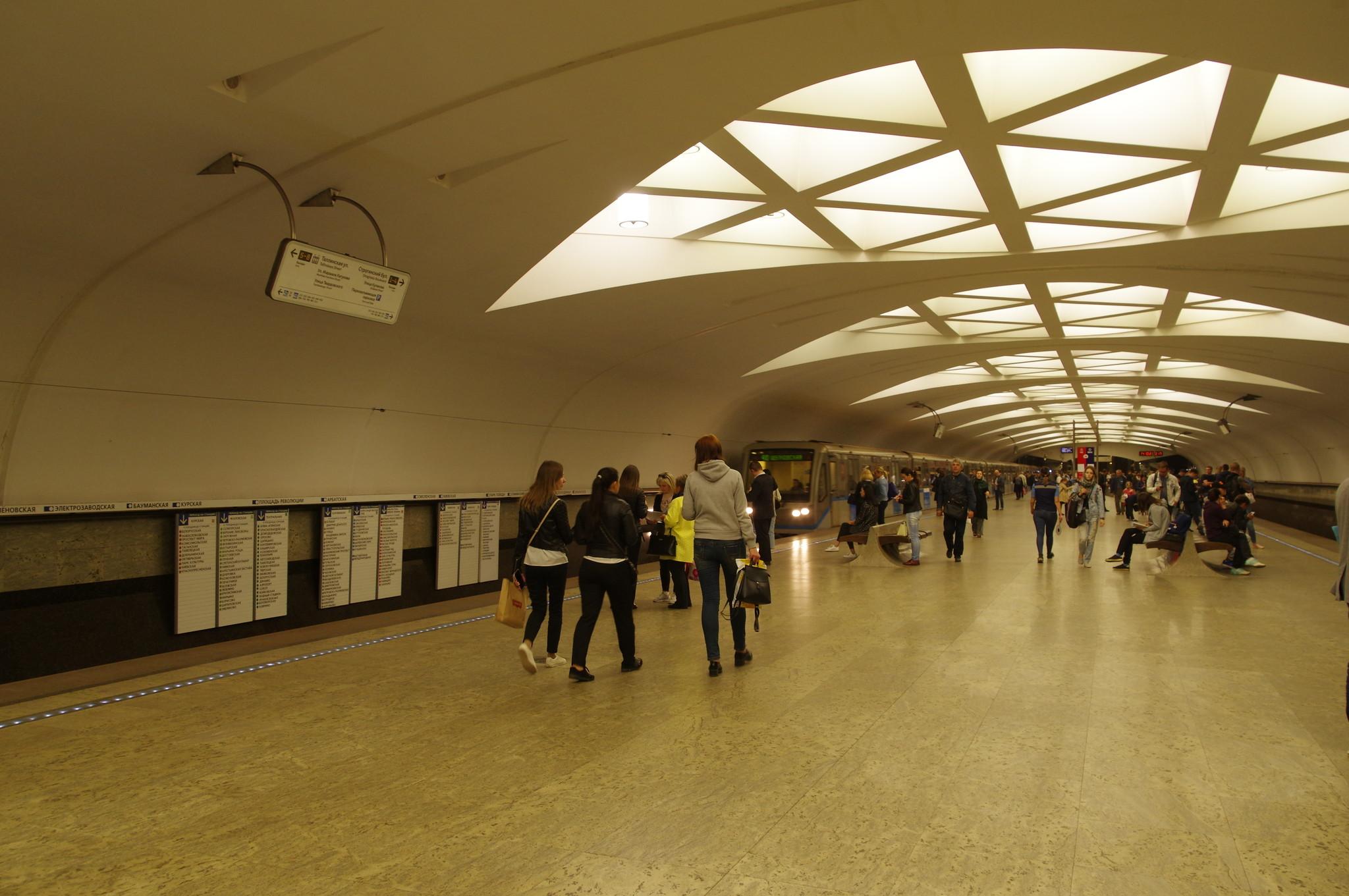 Станция метро «Строгино» Арбатско-Покровской линии Московского метрополитена