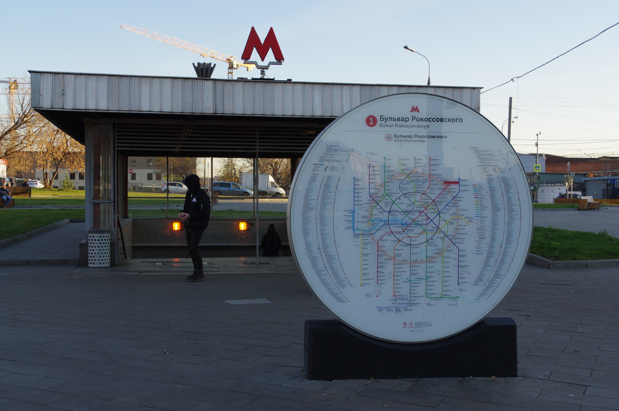 Станция «Бульвар Рокоссовского» Сокольнической линии Московского метрополитена