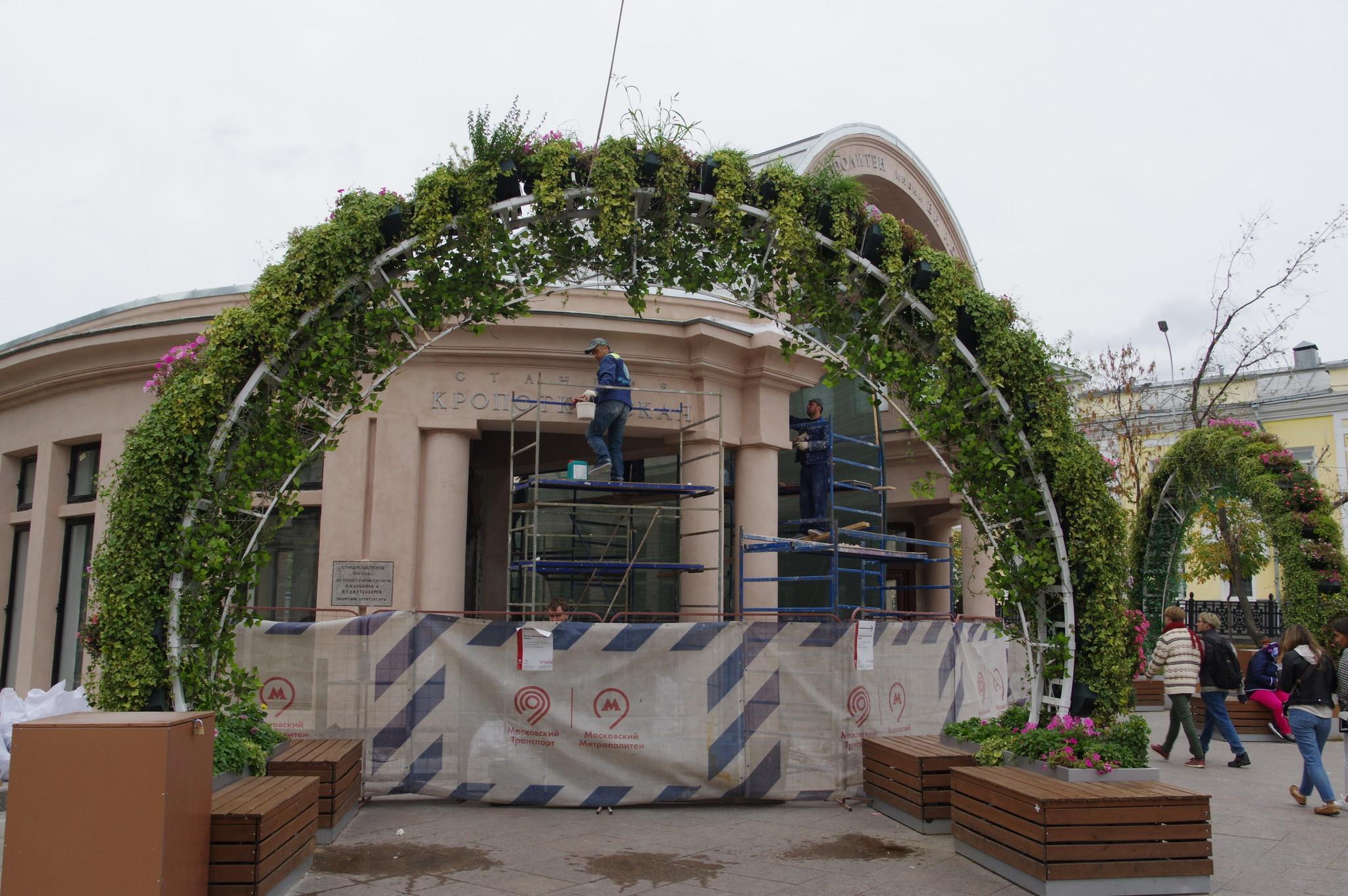 Ремонт станции «Кропоткинская» Сокольнической линии Московского метрополитена