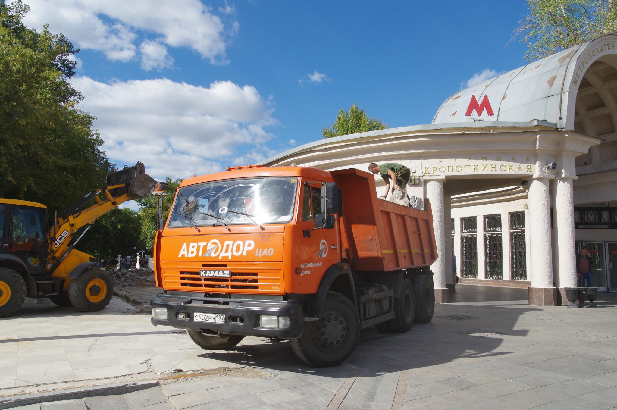 Станция «Кропоткинская» Сокольнической линии Московского метрополитена