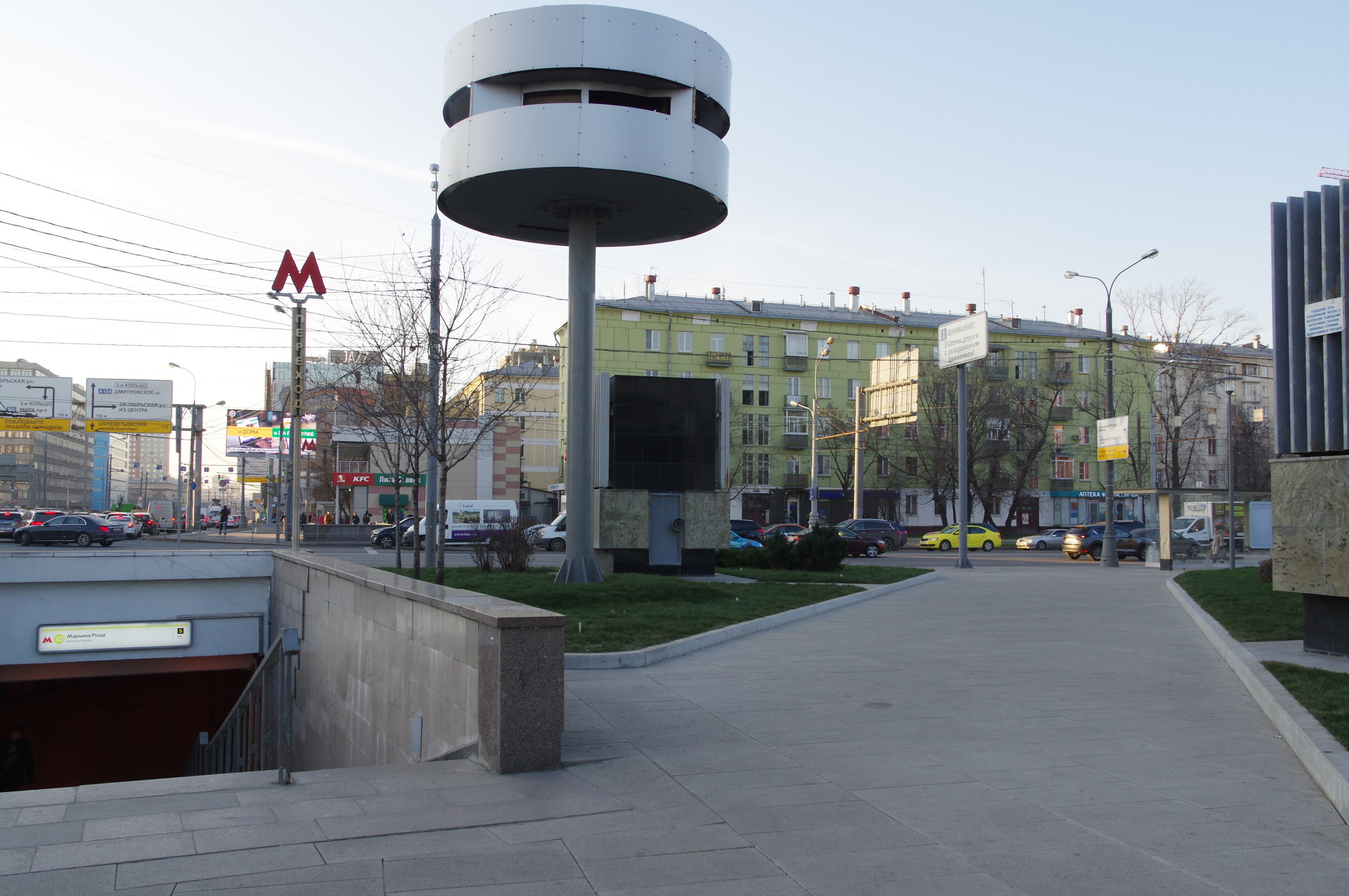 Станция «Марьина Роща» Люблинско-Дмитровской линии Московского метрополитена