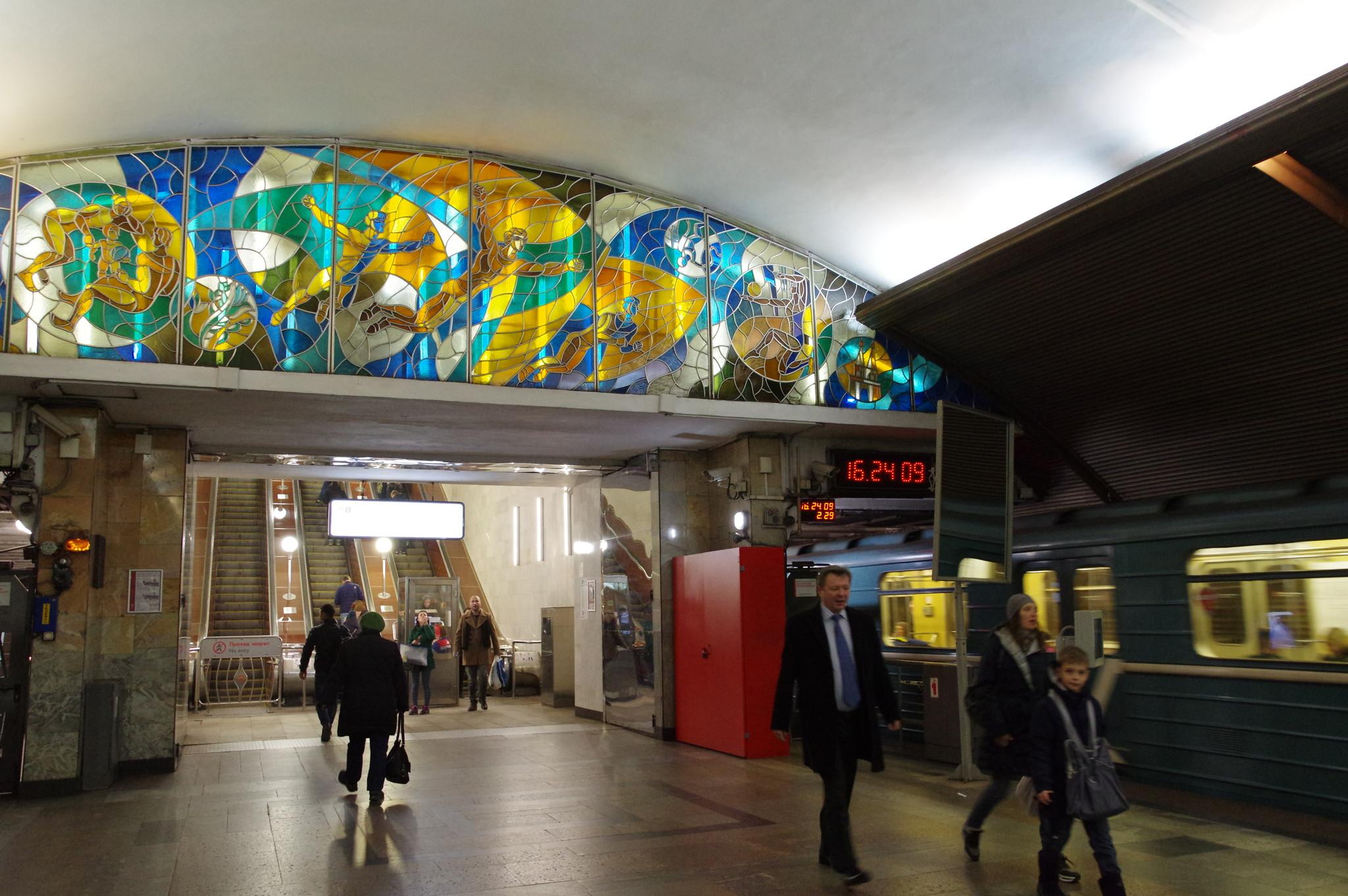 Станция «Черкизовская» Сокольнической линии Московского метрополитена
