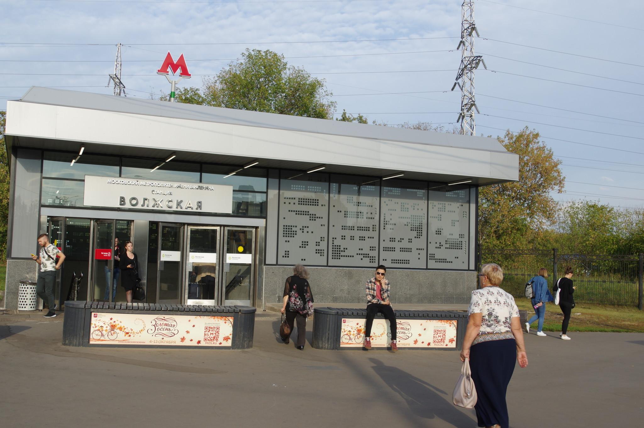 Станция «Волжская» Люблинско-Дмитровской линии Московского метрополитена