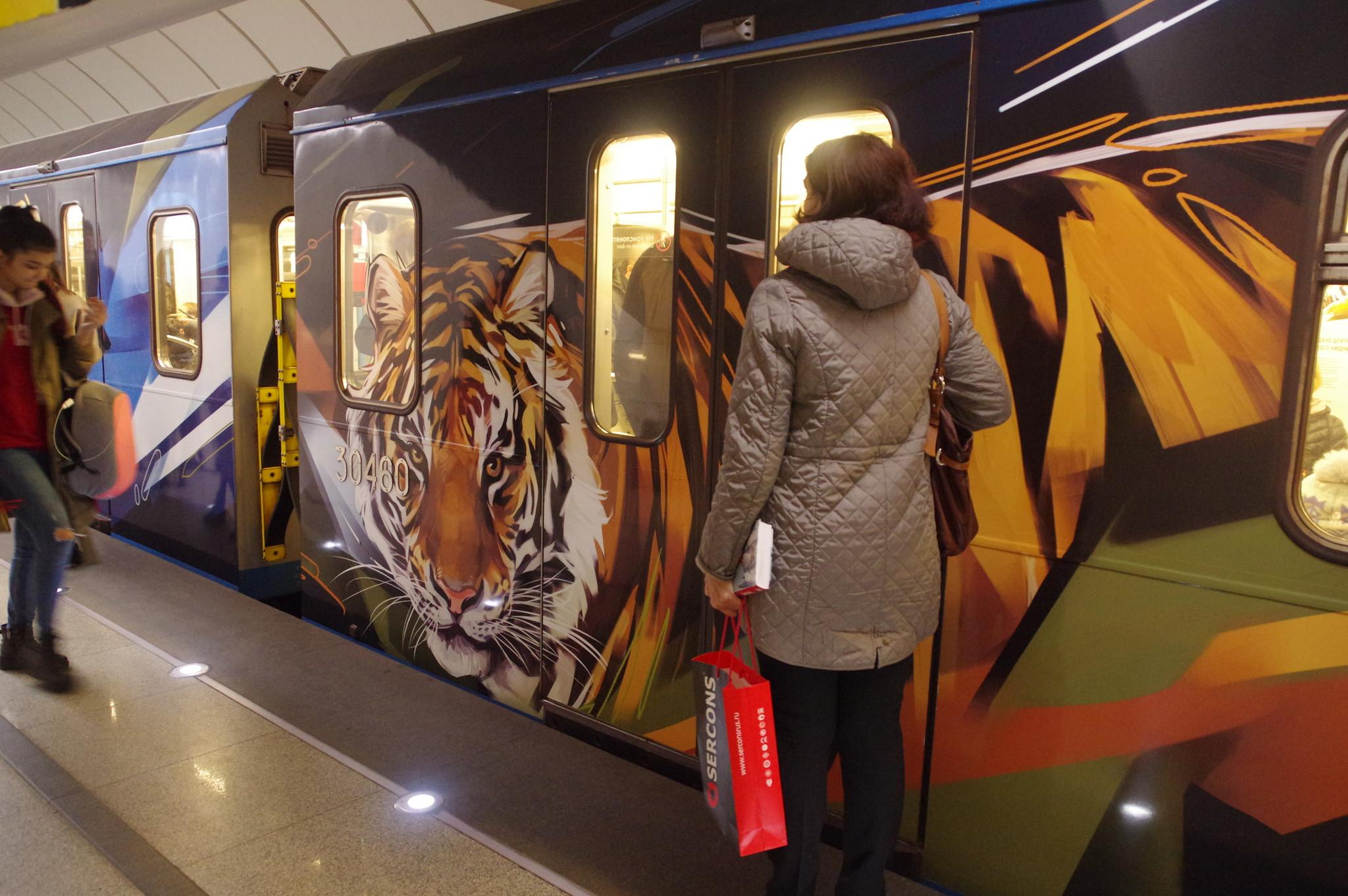 Тематический поезд «Полосатый экспресс» на Серпуховско-Тимирязевской линии Московского метрополитена
