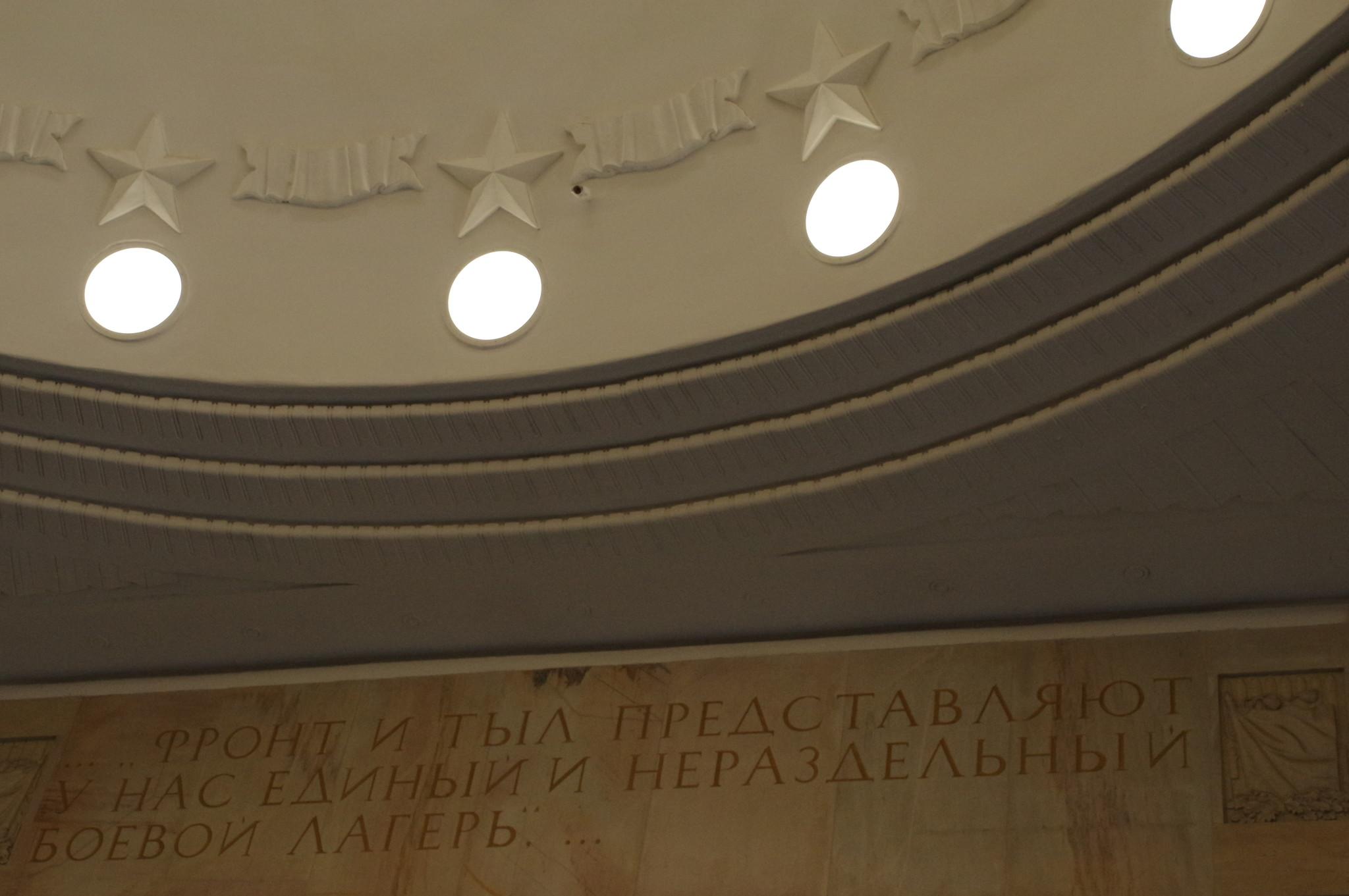 Цитата И.В. Сталина в вестибюле станции «Бауманская» Арбатско-Покровской линии