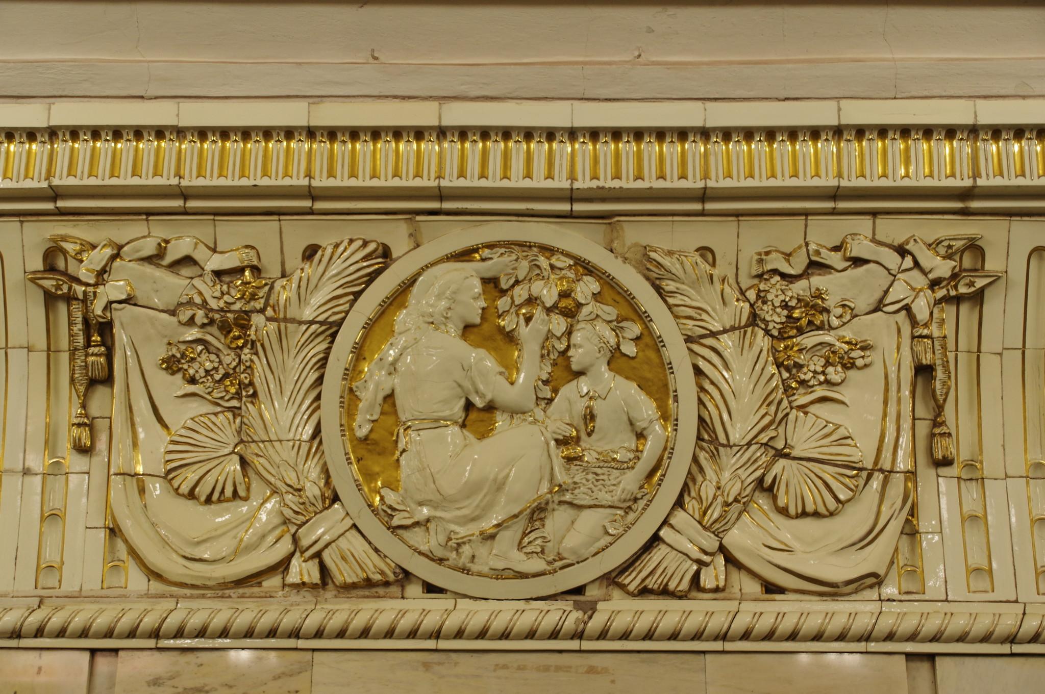 Керамический медальон. Станция «Проспект Мира» Кольцевой линии