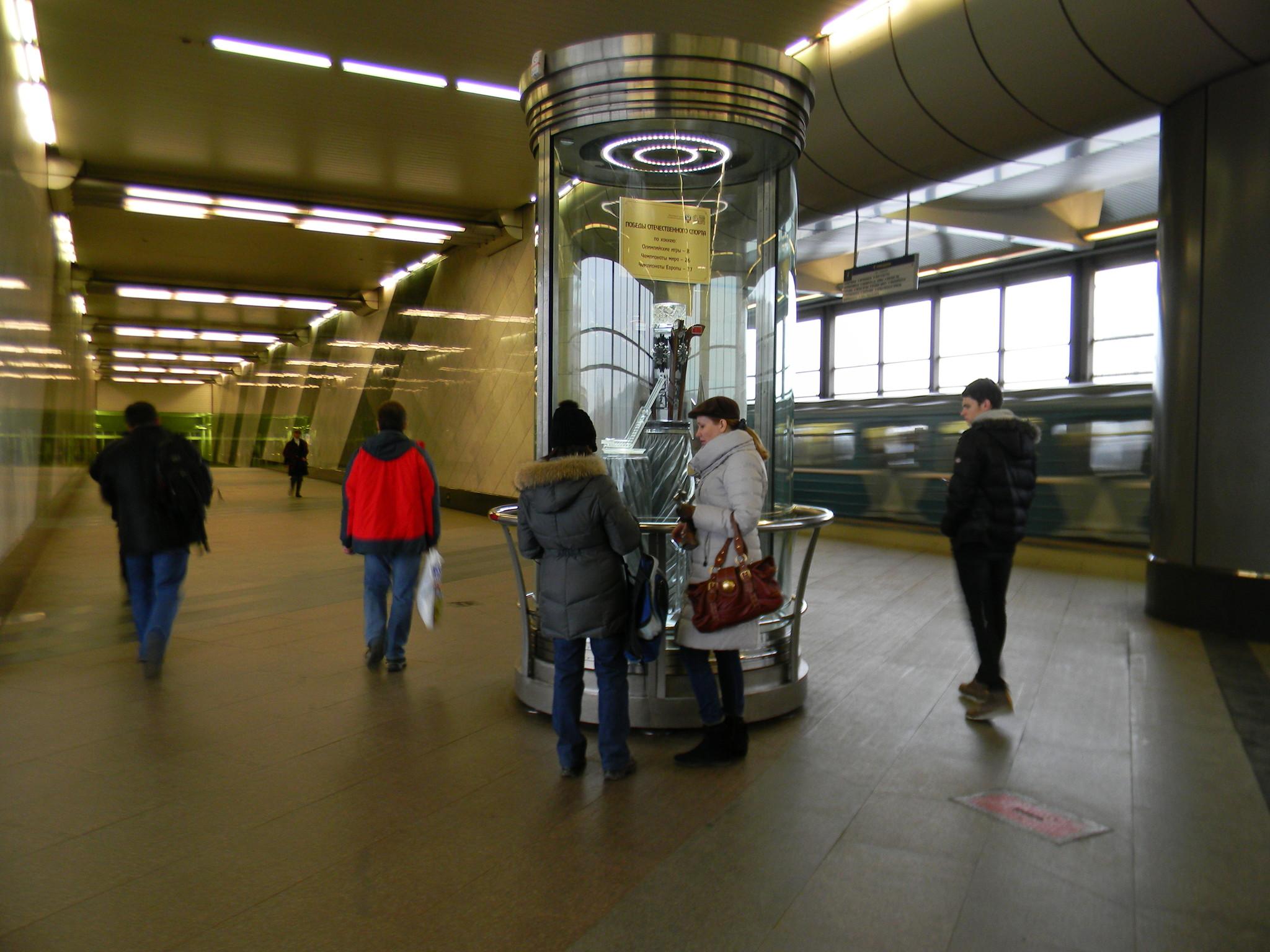 Станция «Воробьёвы горы» Сокольнической линии