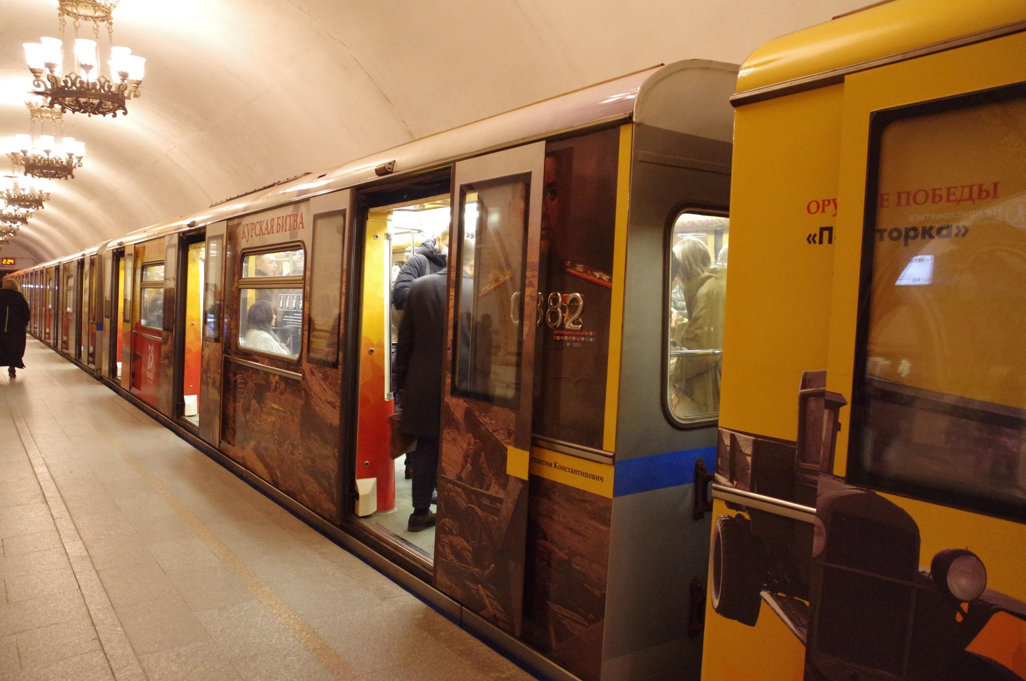 Тематический поезд «Путь к Победе» на Кольцевой линии Московского метрополитена