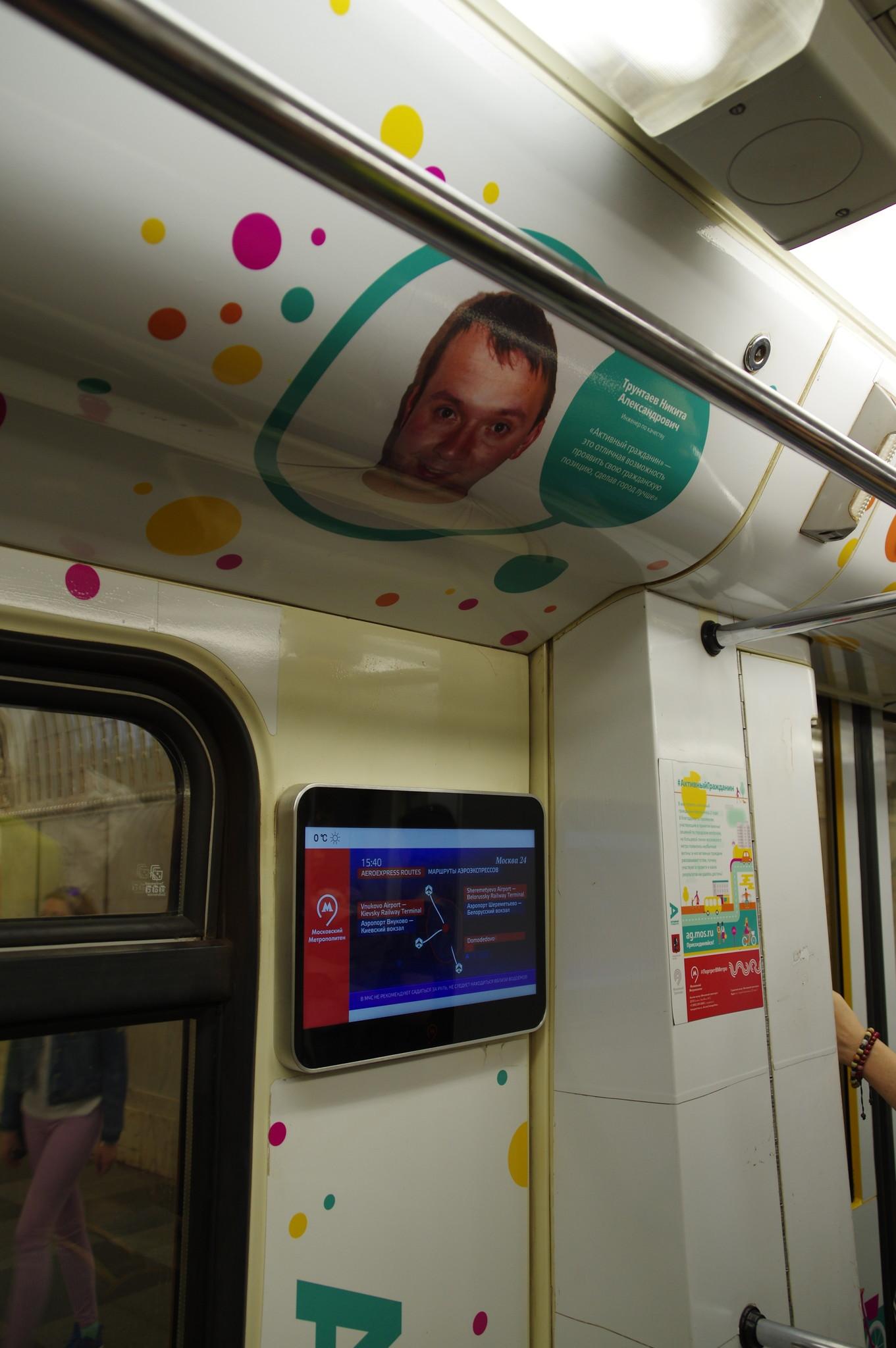 Экран для системы информирования в вагоне Московского метрополитена