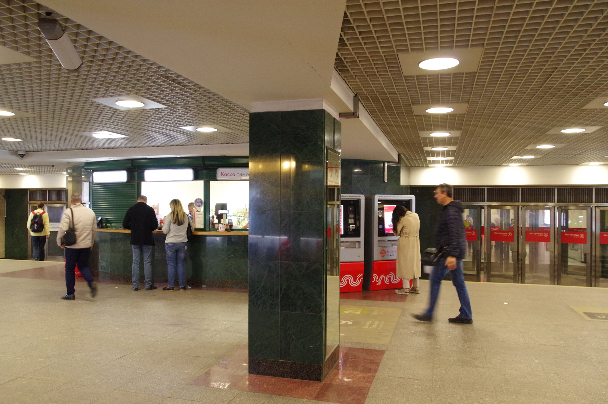Касса на станции «Трубная» Люблинской-Дмитровской линии Московского метрополитена