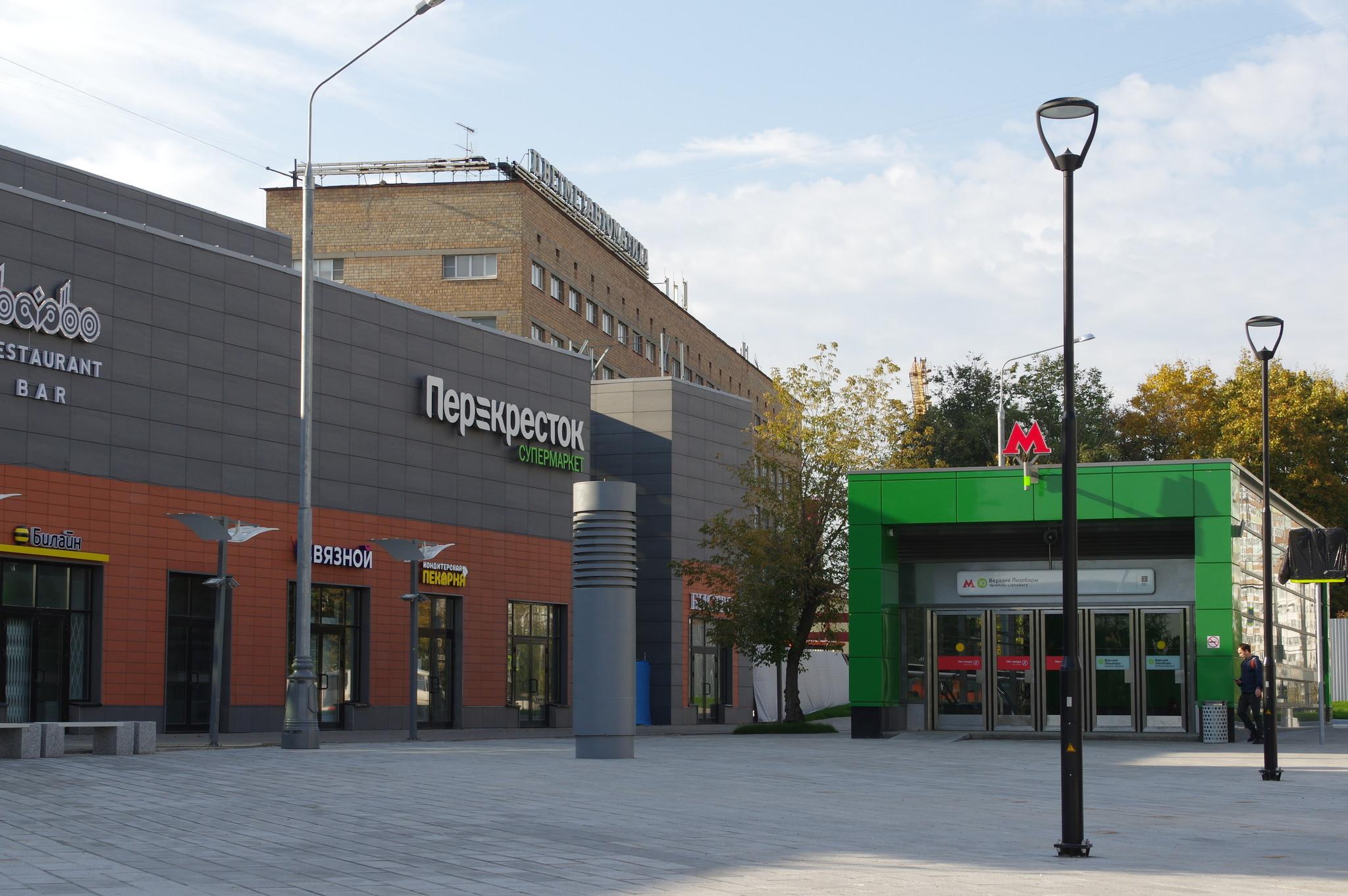 Станция «Верхние Лихоборы» Люблинско-Дмитровской линии Московского метрополитена