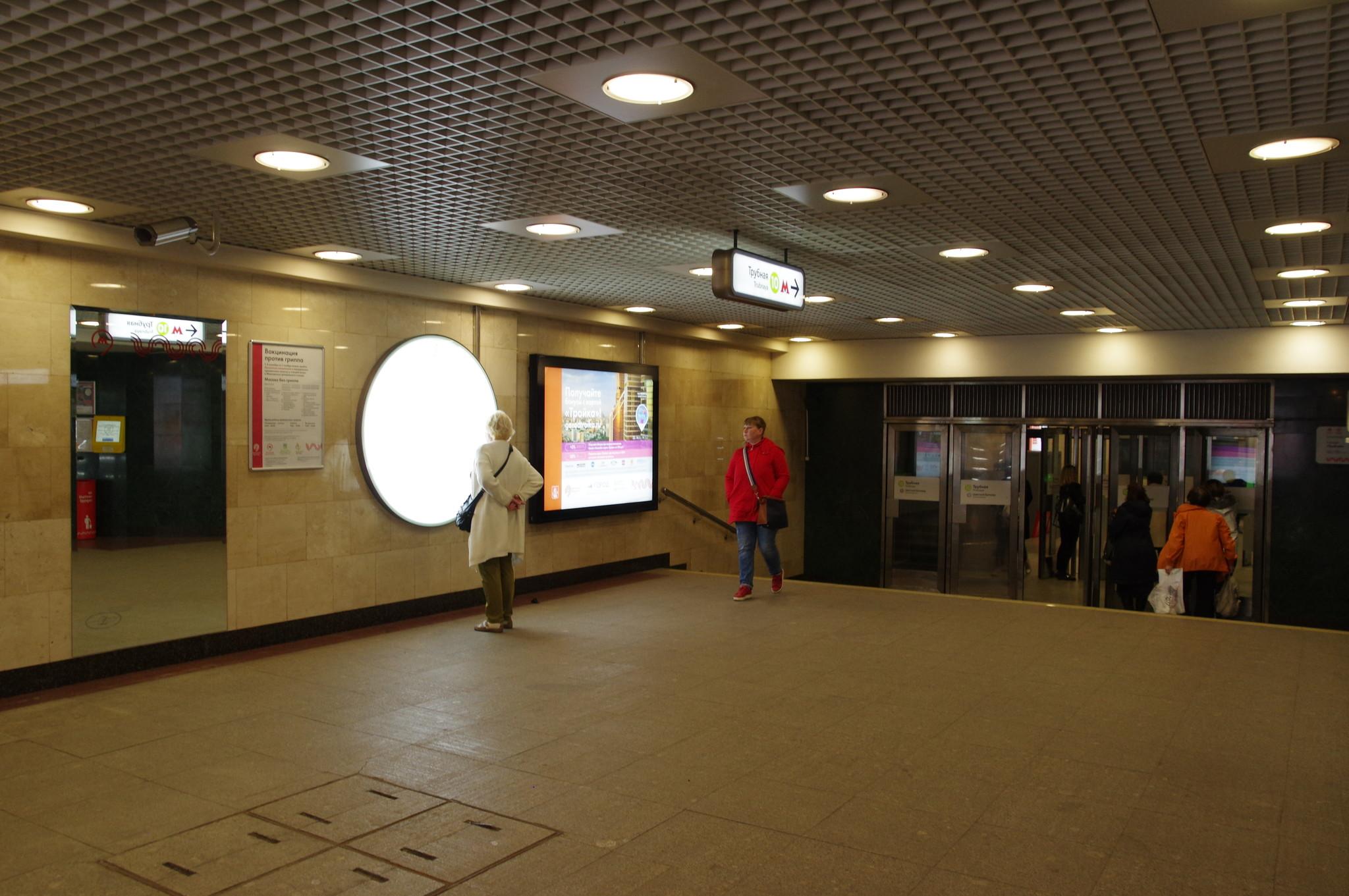 Станция «Трубная» Люблинской-Дмитровской линии Московского метрополитена