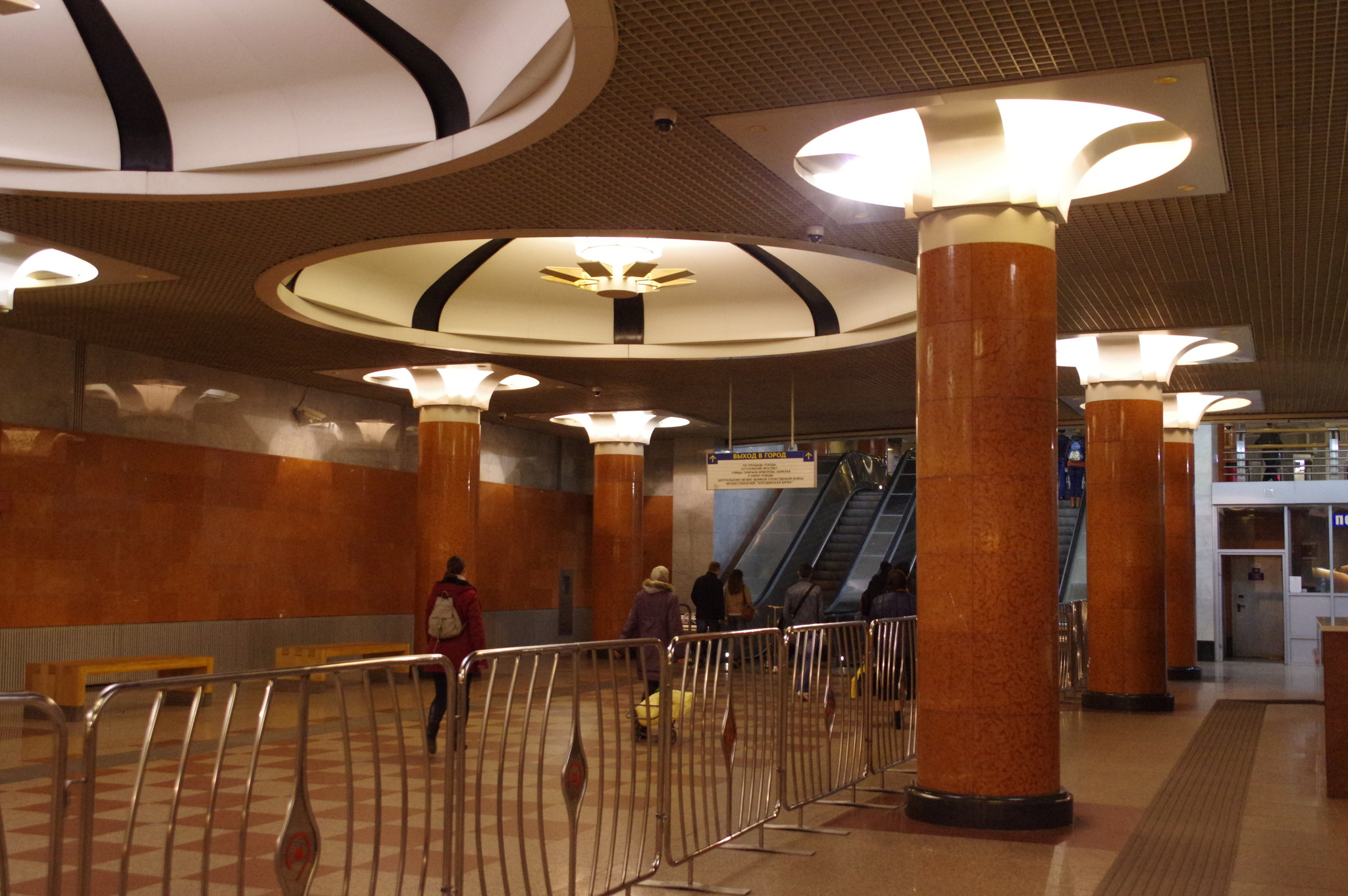 Cтанция «Парк Победы» Московского метрополитена