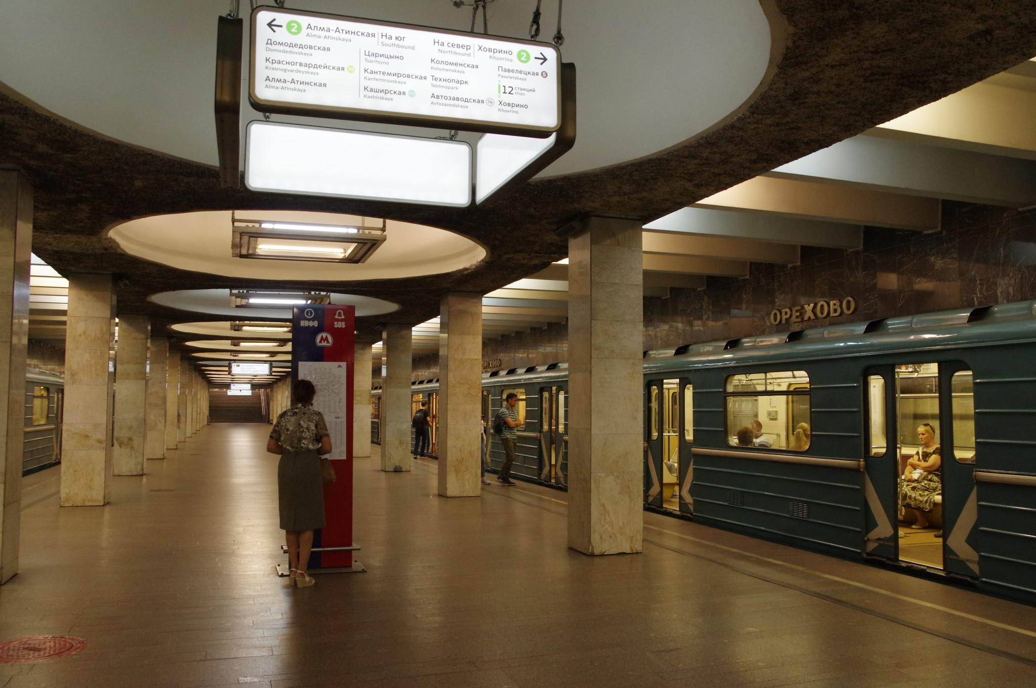 Станция «Орехово» Замоскворецкой линии Московского метрополитена