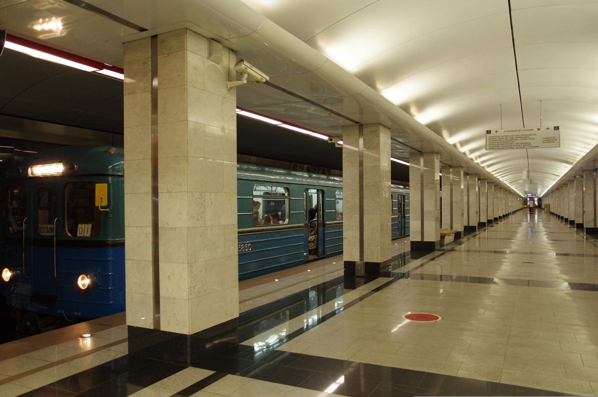 Станция «Спартак» Таганско-Краснопресненской линии Московского метрополитена
