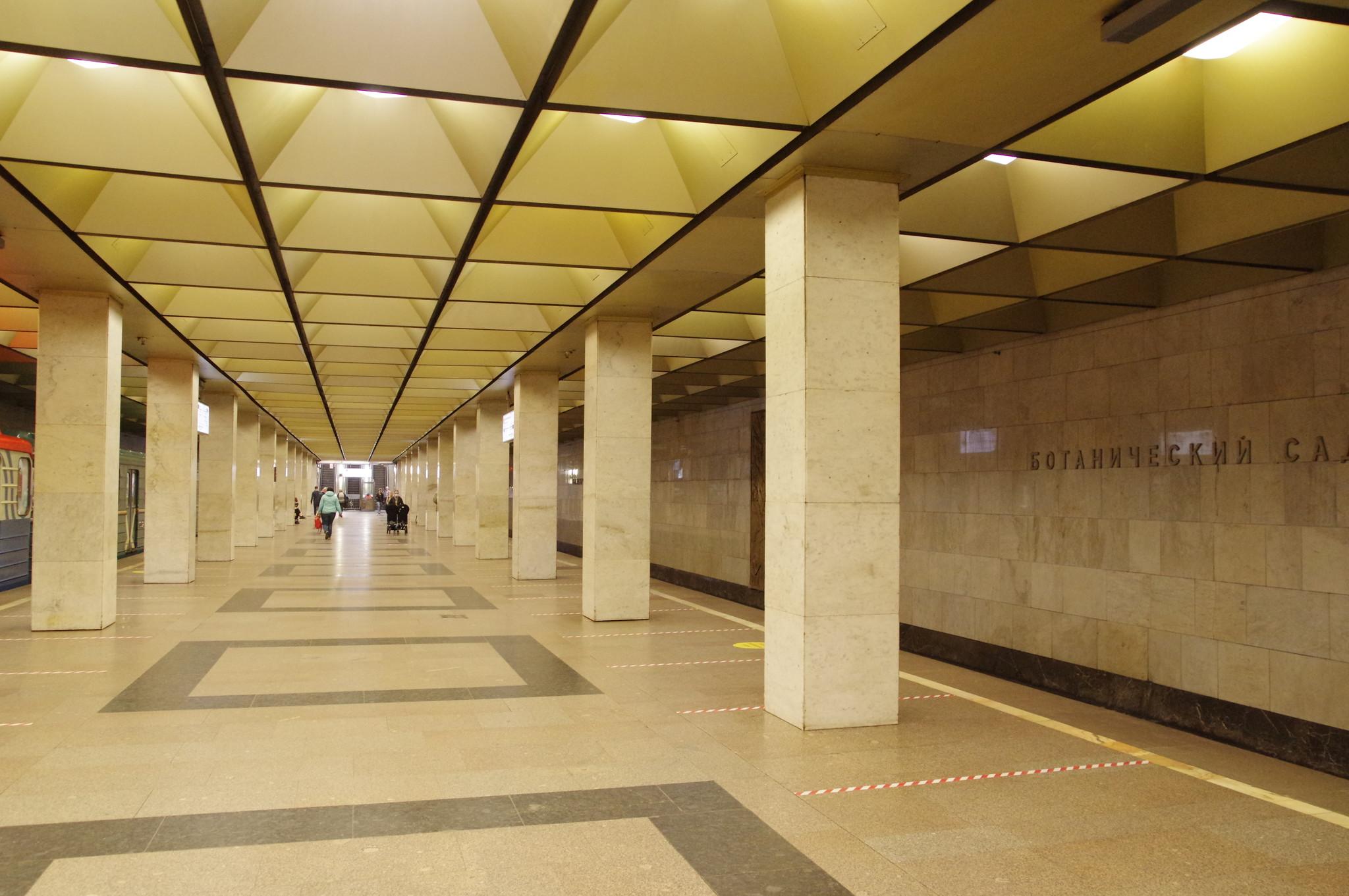 Зал станции. Станция «Ботанический сад» Калужско-Рижской линии Московского метрополитена