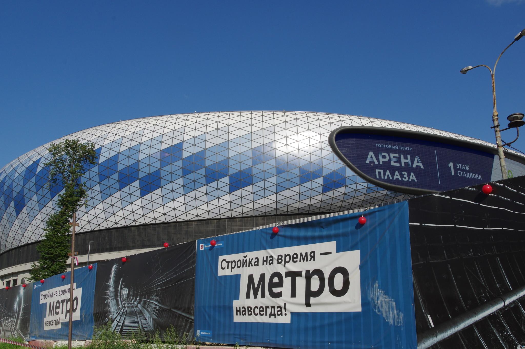 Строительство станции «Петровский парк» Большой кольцевой линии Московского метрополитена