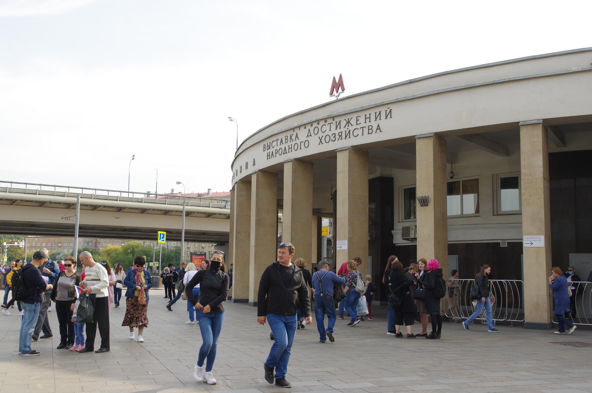 Наземный вестибюль станции «ВДНХ» Московского метрополитена