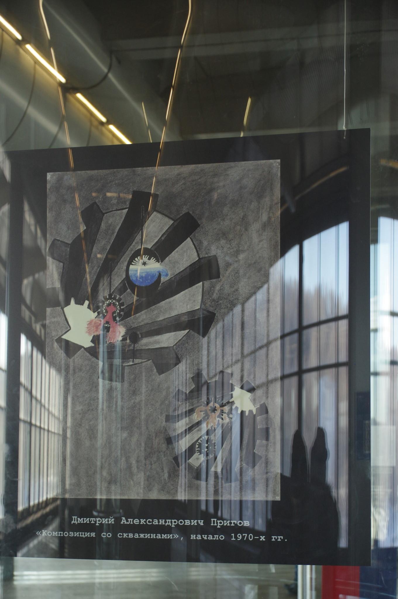 Выставка в честь 80-летия поэта и художника Дмитрия Александровича Пригова на станции «Воробьёвы горы» Московского метрополитена