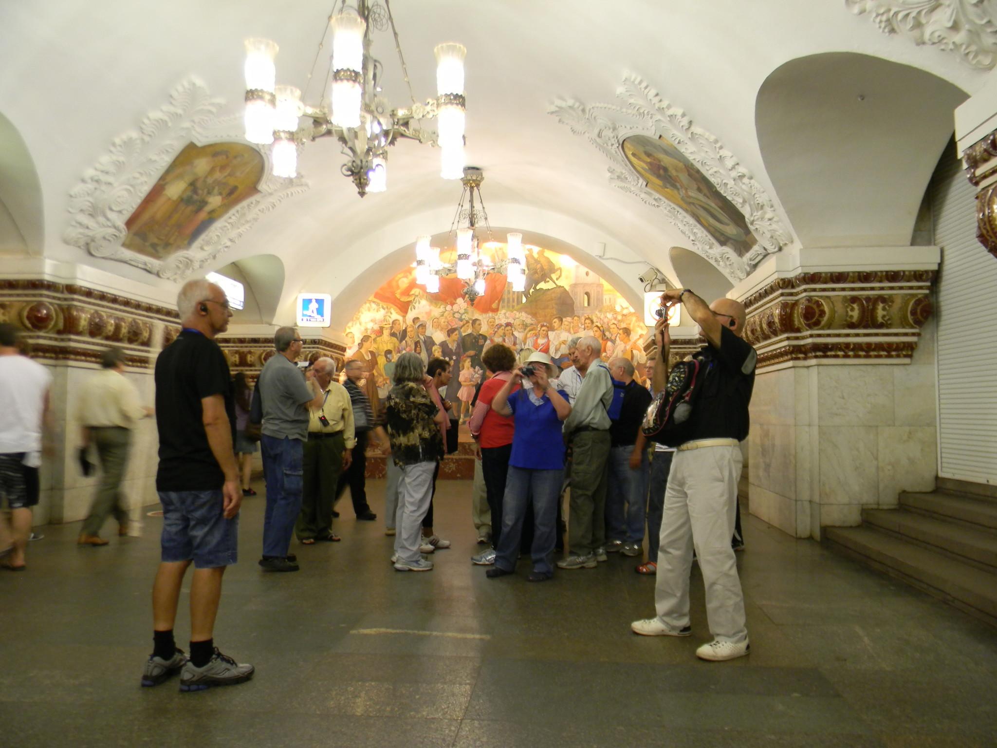 Станция «Киевская» Арбатско-Покровской линии Московского метрополитена