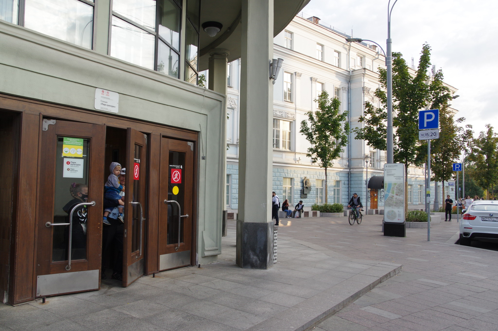 Северный вестибюль станции «Парк культуры» Сокольнической линии Московского метрополитена