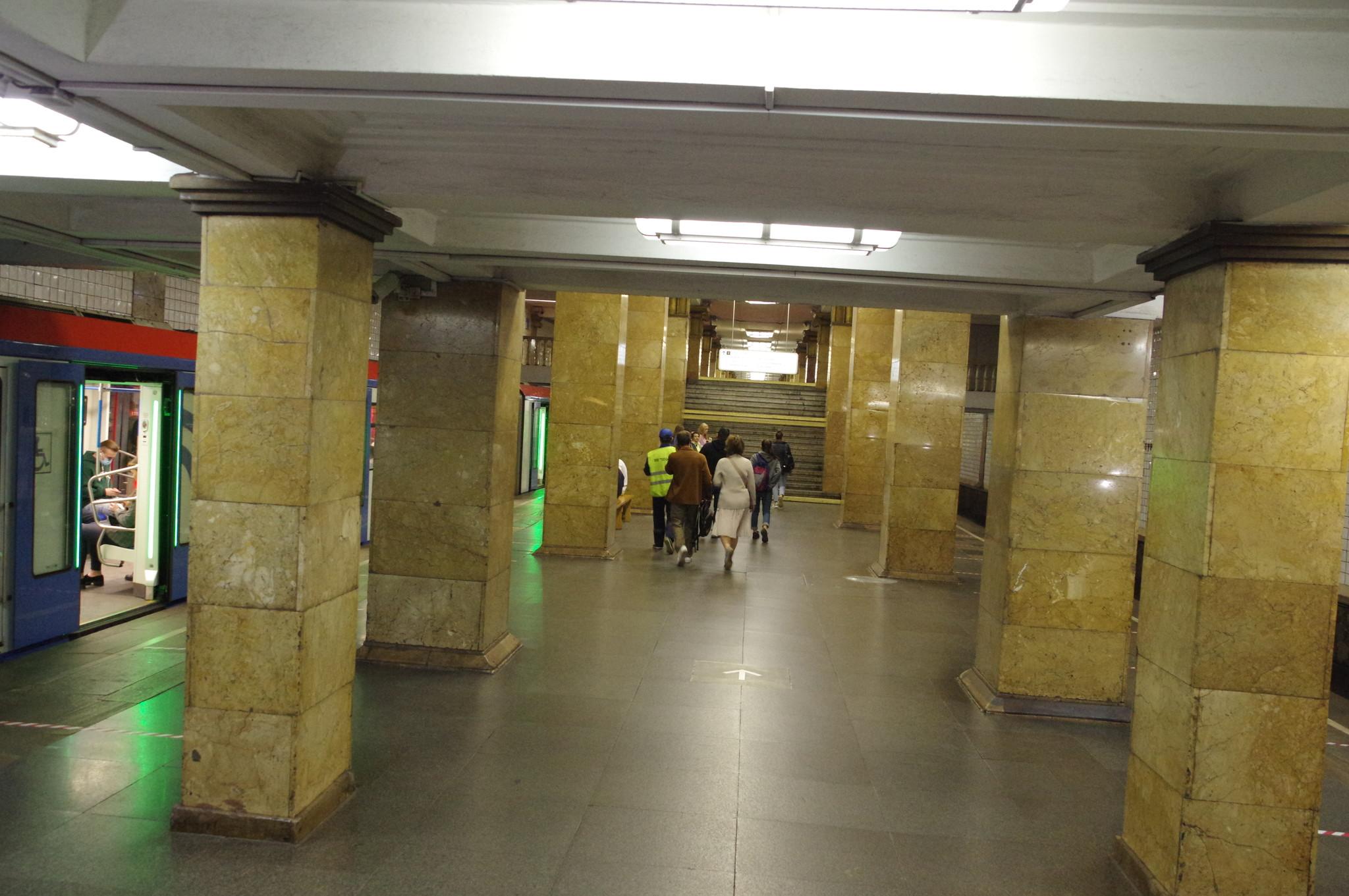Станция «Парк культуры» Сокольнической линии Московского метрополитена