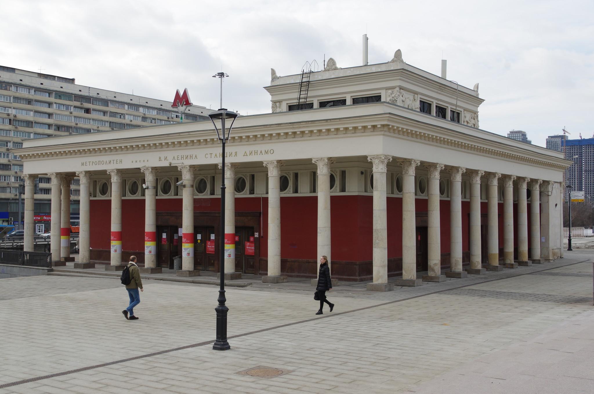 Станция «Динамо» Замоскворецкой линии Московского метрополитена