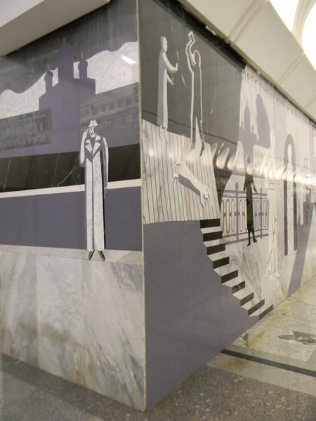 Станция метро «Достоевская»