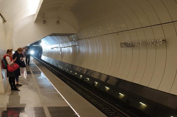 Новая платформа на станции «Петровско-Разумовская» Московского метрополитена