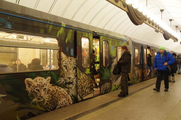 Именной поезд «Полосатый экспресс — 2» Московского метрополитена